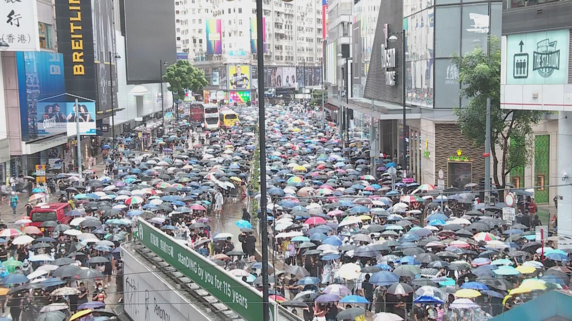 網民號召遊行反禁蒙面法