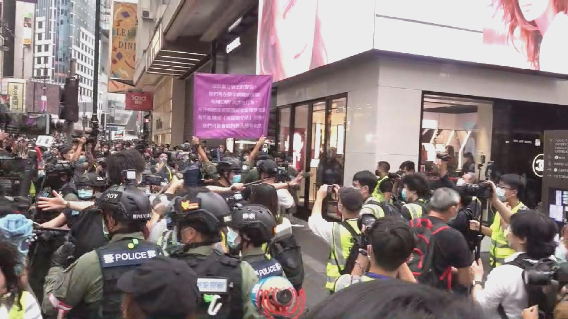 警方銅鑼灣兩度舉紫旗 警告現場人士或觸犯國安法