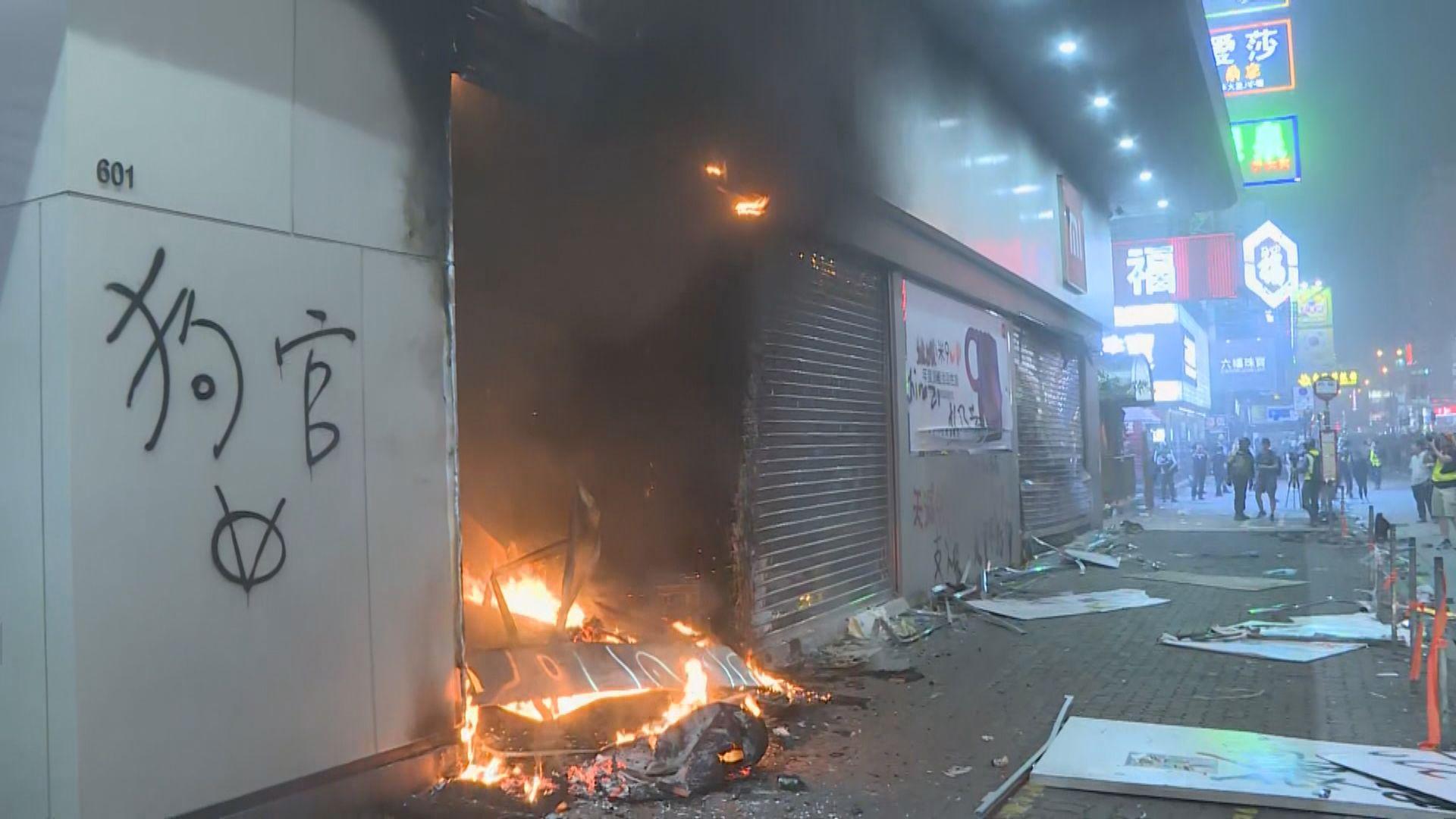 多間中資銀行及商店被破壞