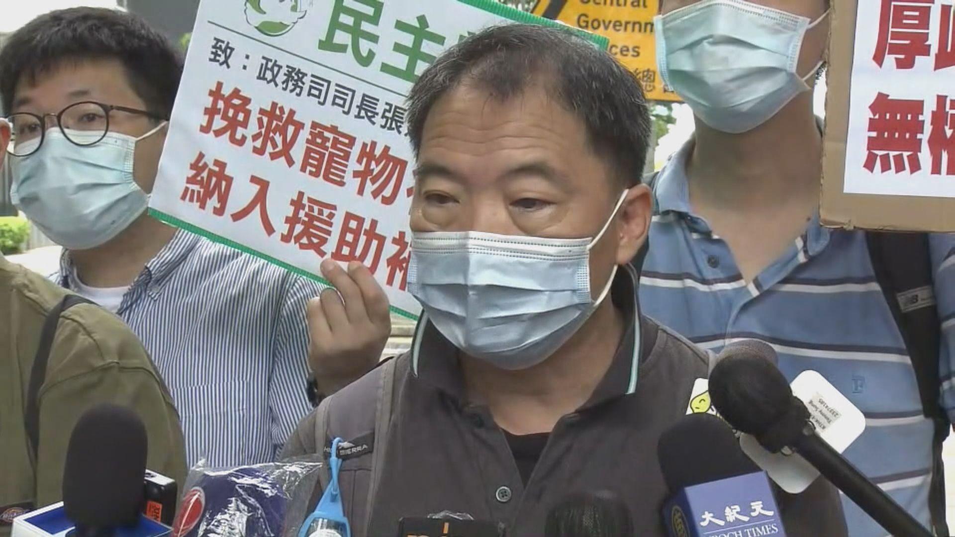 胡志偉:民主黨將反對政府第三輪防疫抗疫基金撥款申請