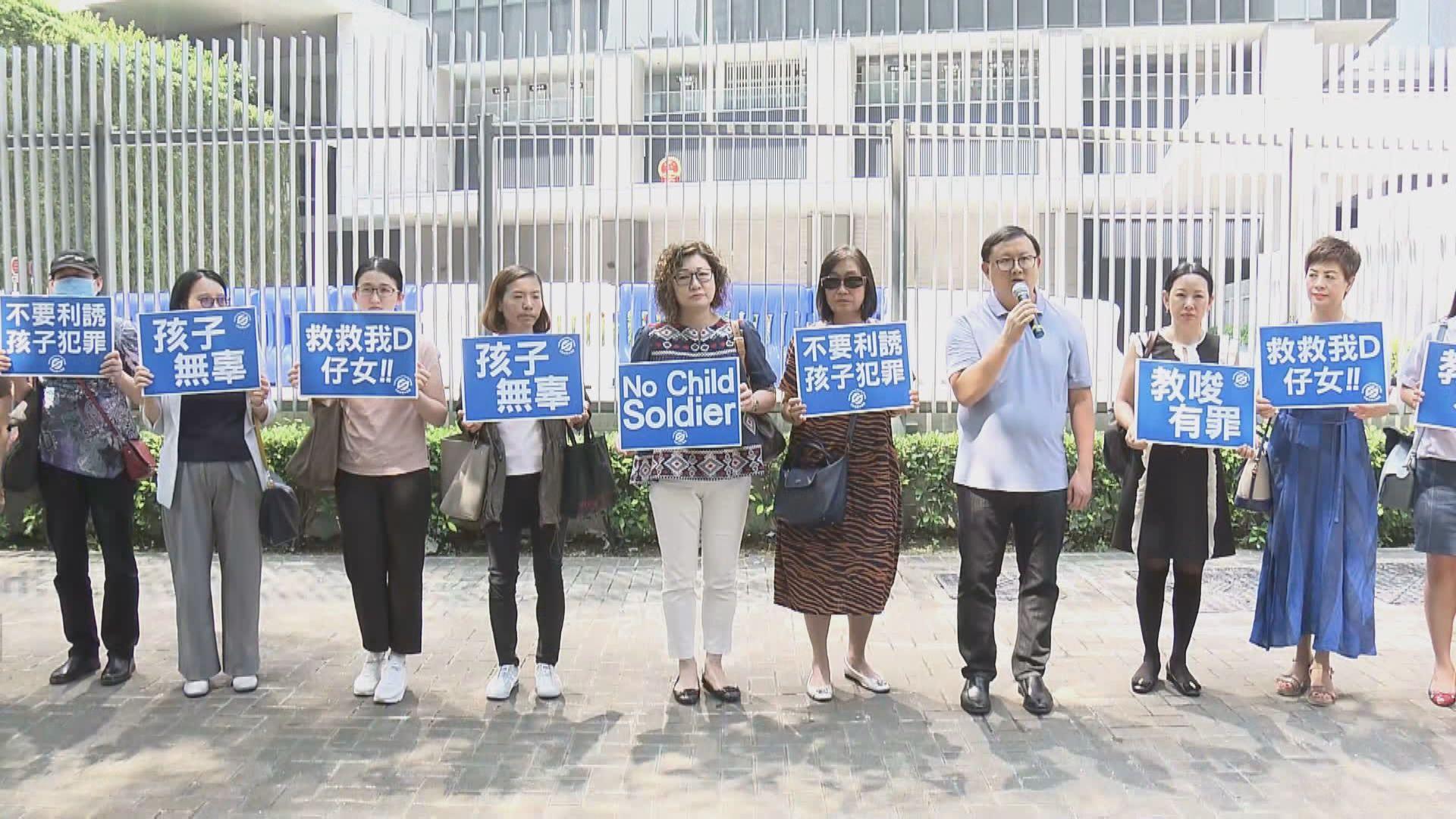 團體促教育局勸止學生參與違法示威