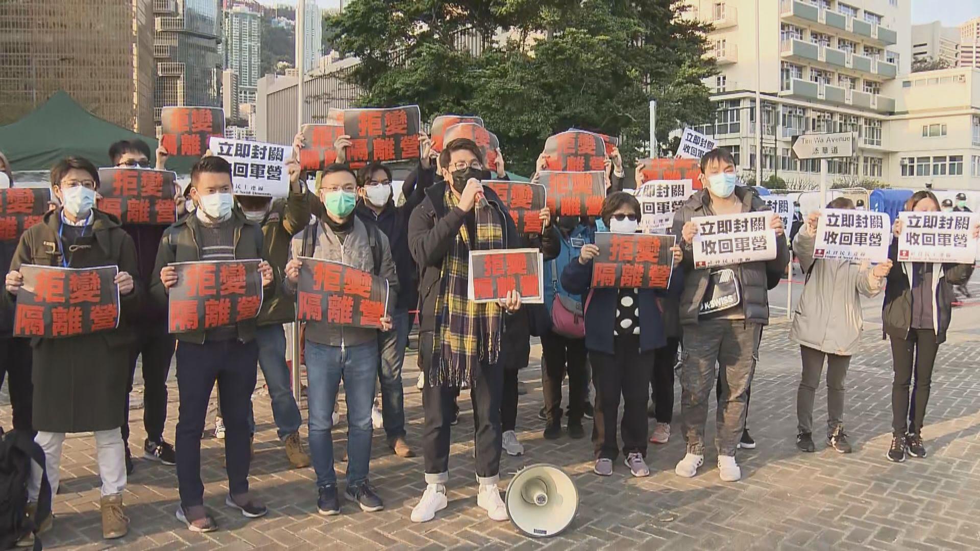 沙田居民行會請願反對駿洋邨作檢疫中心