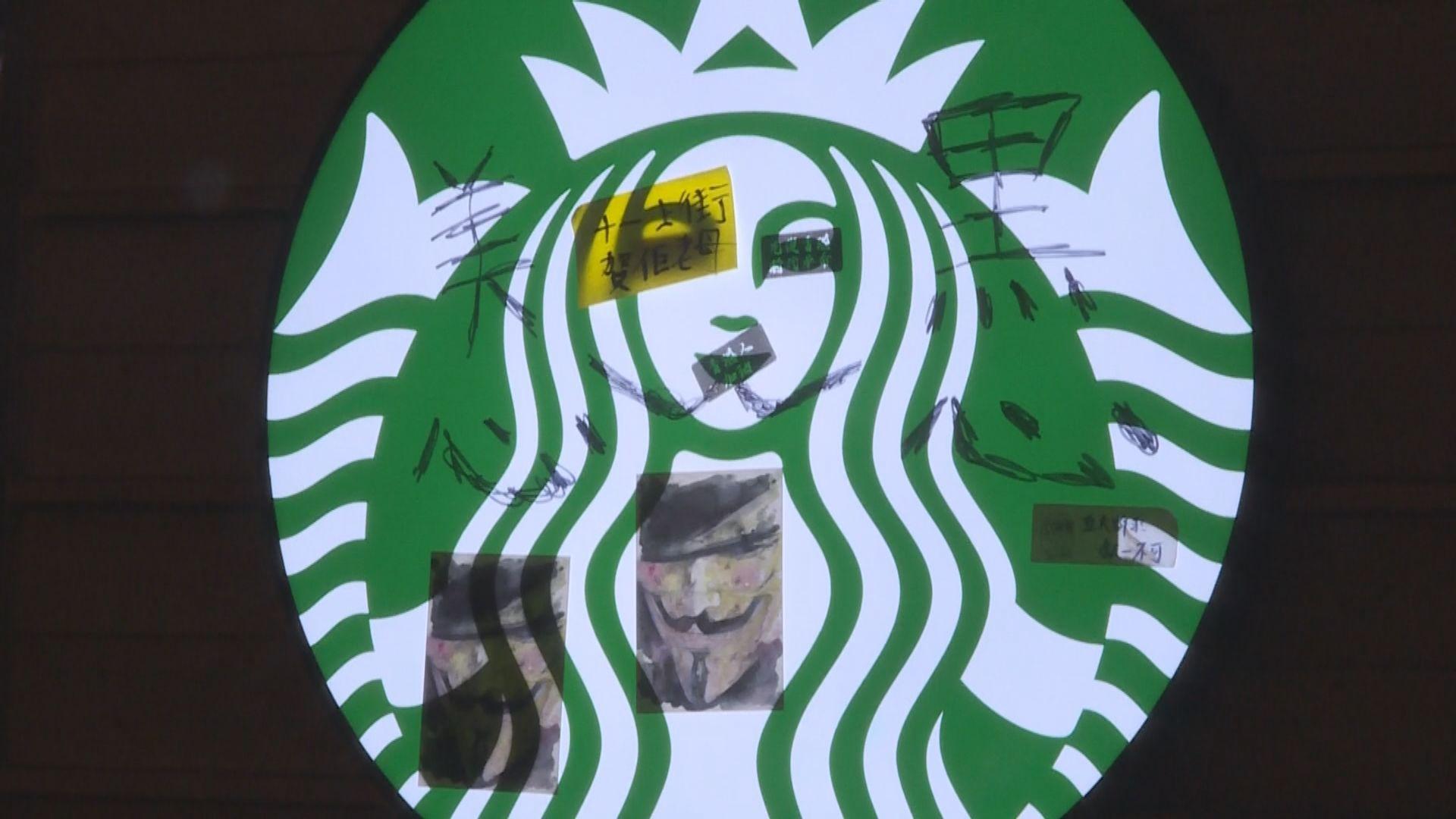 有市民不滿美心 食肆取票抗議咖啡店被塗污