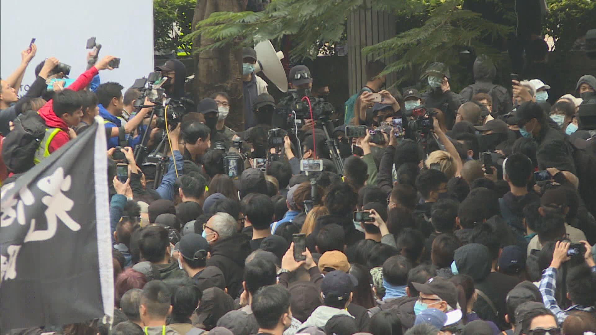 警方稱主辦單位未能控制秩序 下午四時許要求中止集會