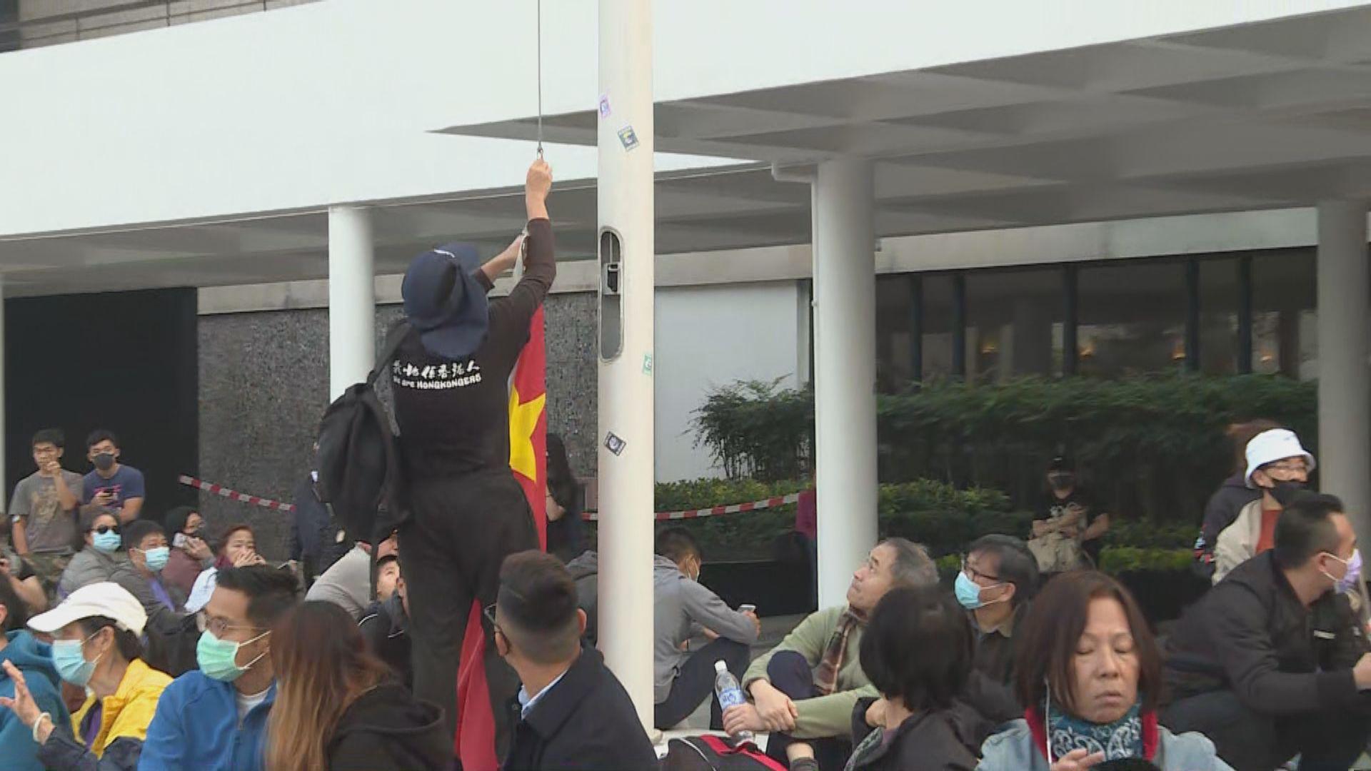 中環集會有人拆國旗 警員制服多人一度擎槍