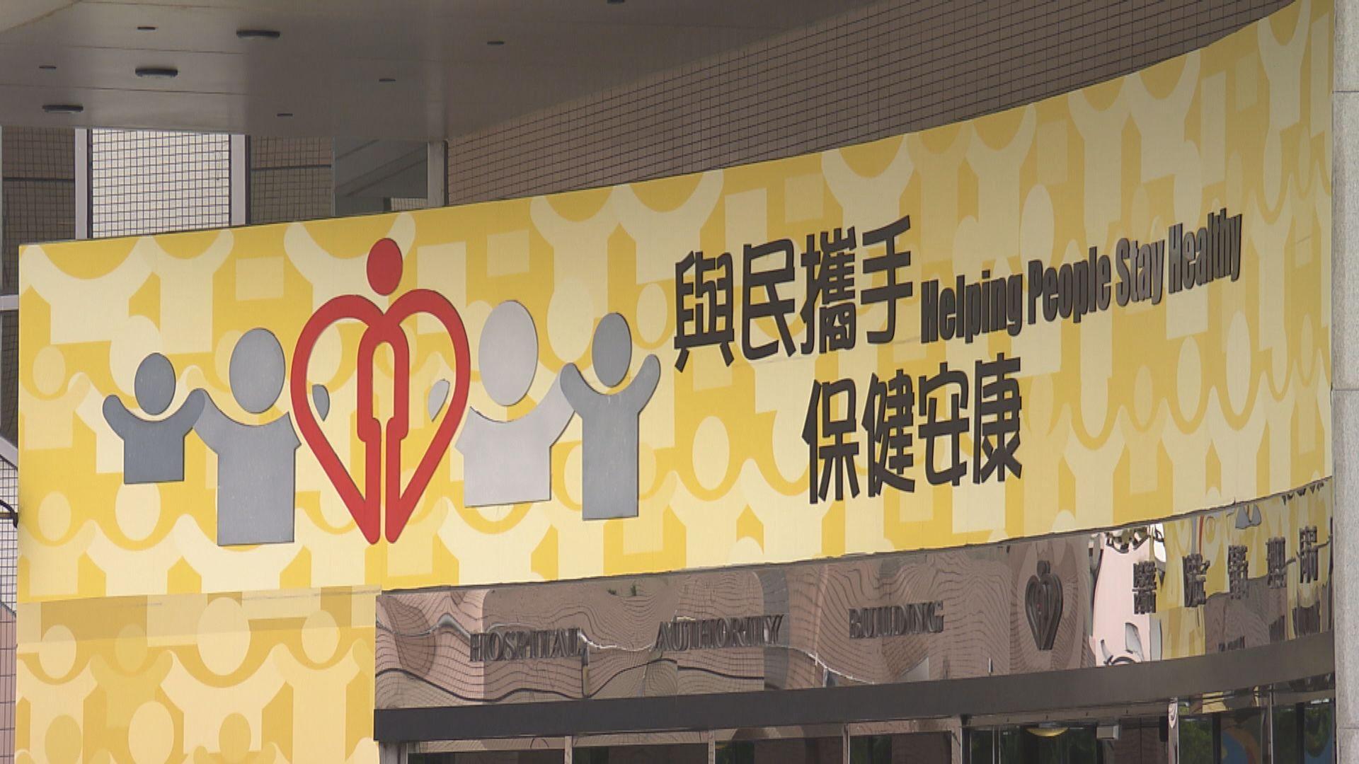 醫管局︰周日示威活動共有19人送院 其中一人危殆