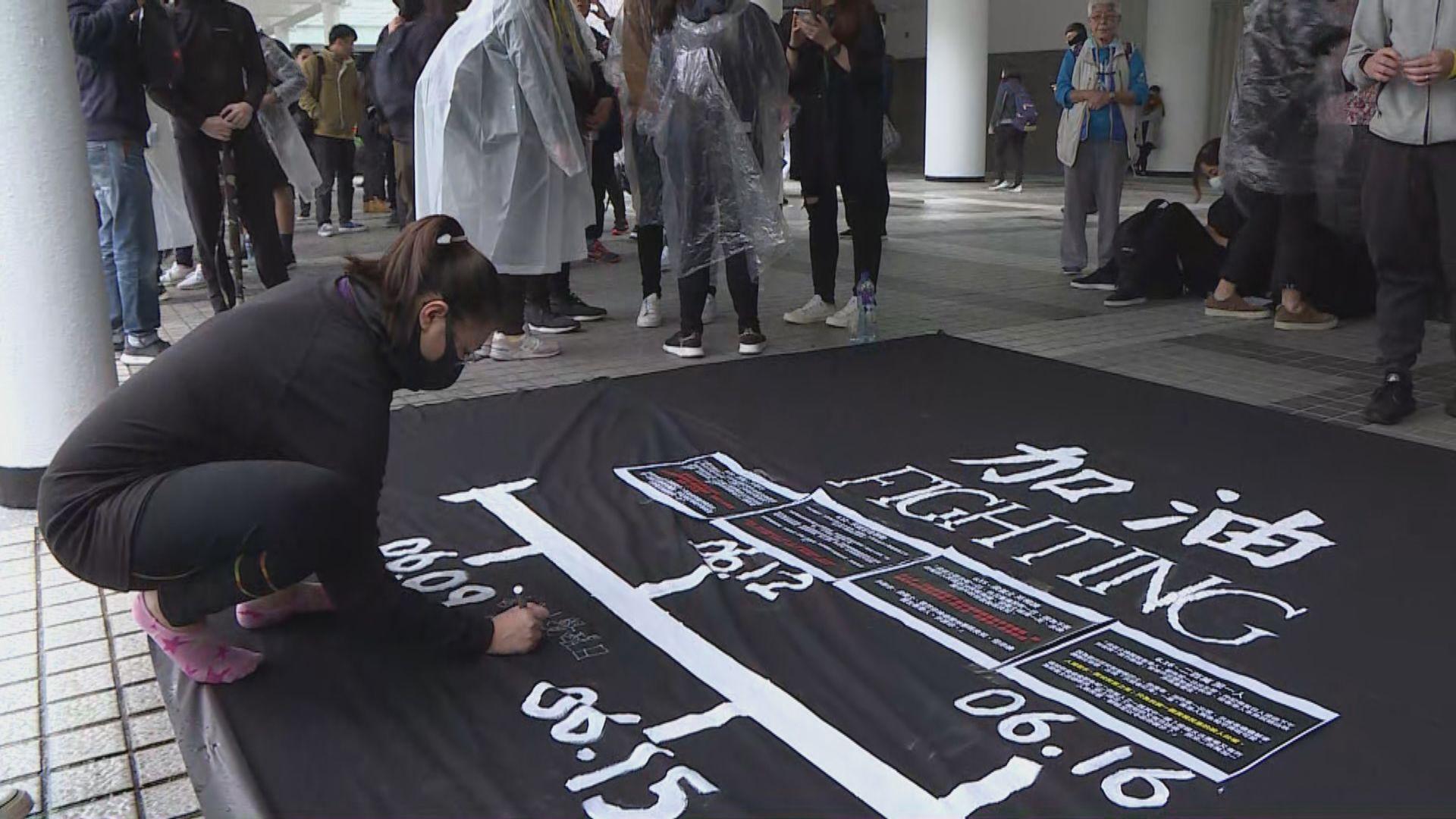 愛丁堡廣場集會人士盼市民繼續爭取訴求