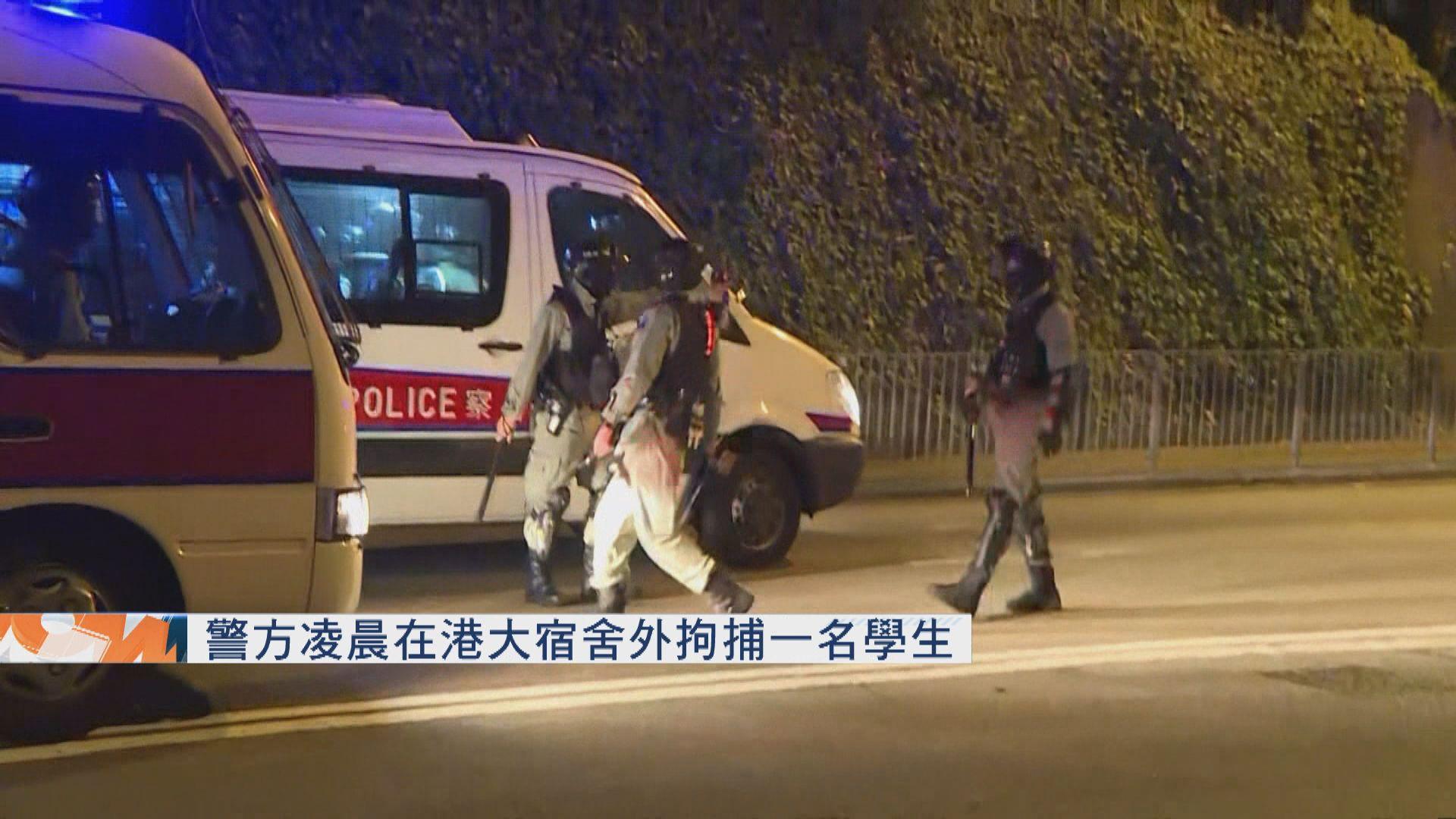 警方凌晨在港大宿舍外拘捕一名學生