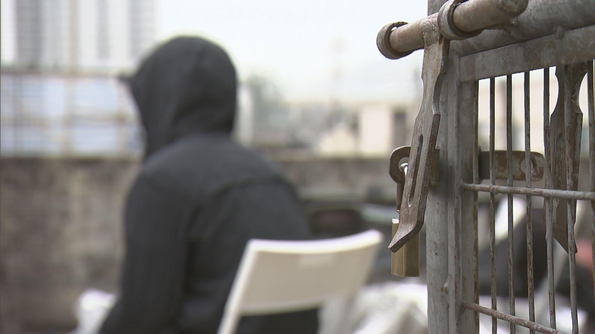 義務人士提供住宿給抗爭者作心靈緩衝