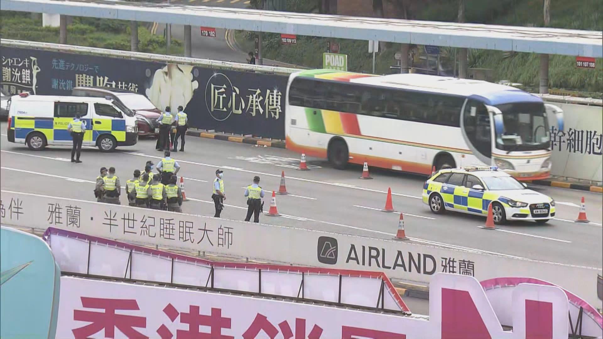 網民發起九龍大遊行 警方紅磡紅隧口截查車輛
