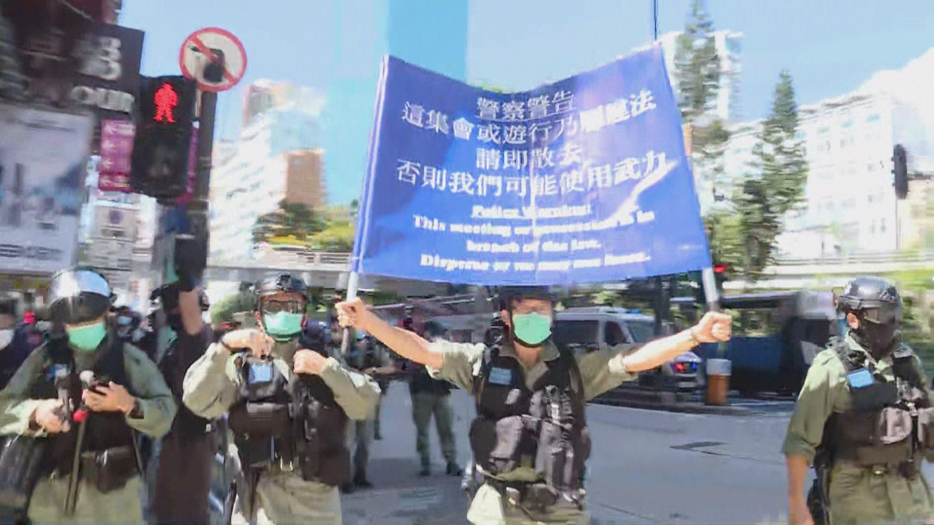 有市民在佐敦遊行反港區國安法 警方舉藍旗警告