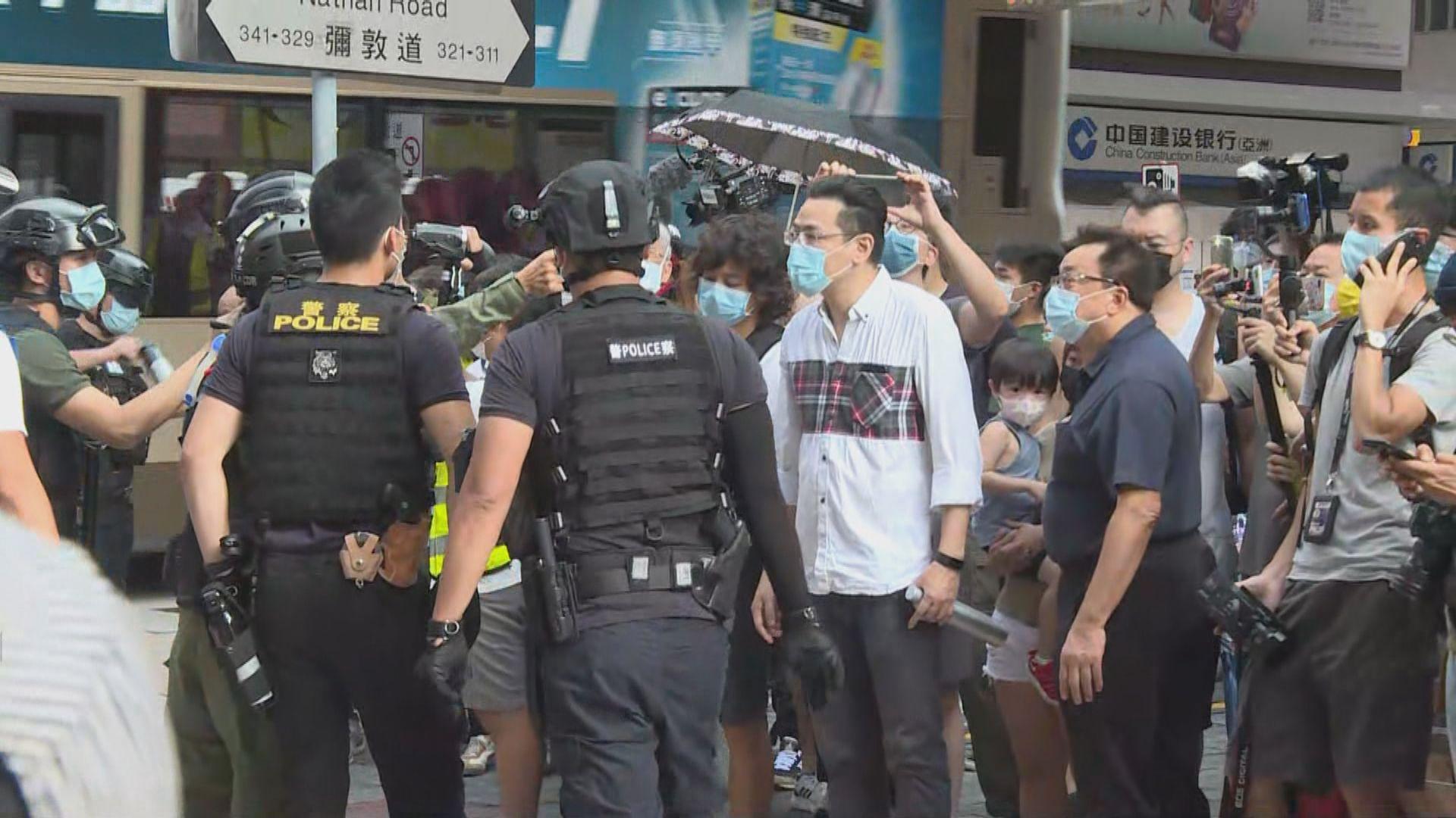 網民發起九龍遊行 防暴彌敦道推進不准市民逗留行人路