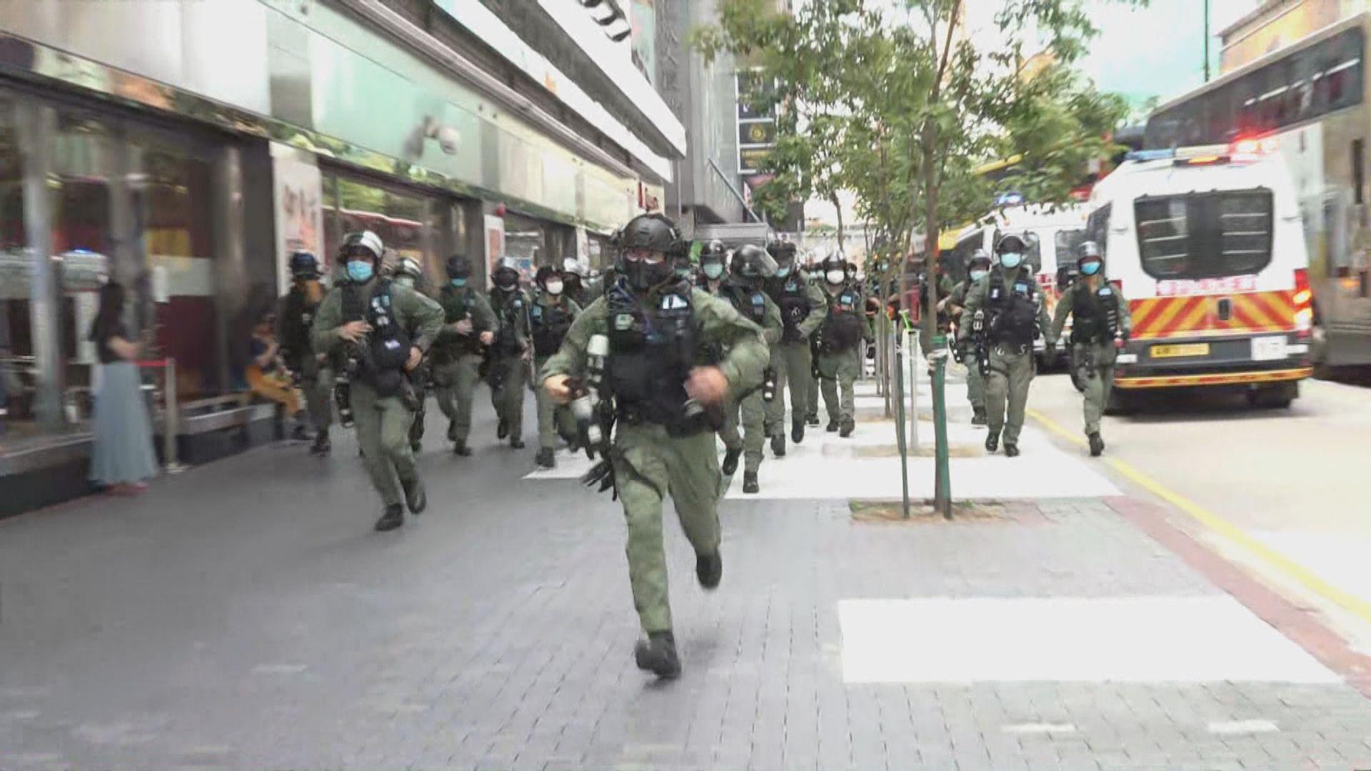 網民發起九龍遊行 警方拘約90人涉非法集結、襲警等