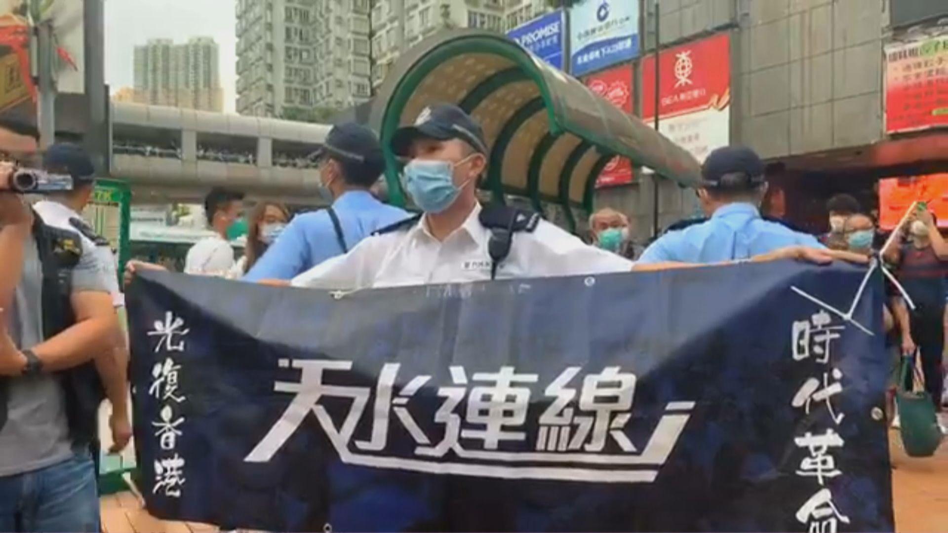有街站掛「光復香港 」橫額 被指涉違反國安法