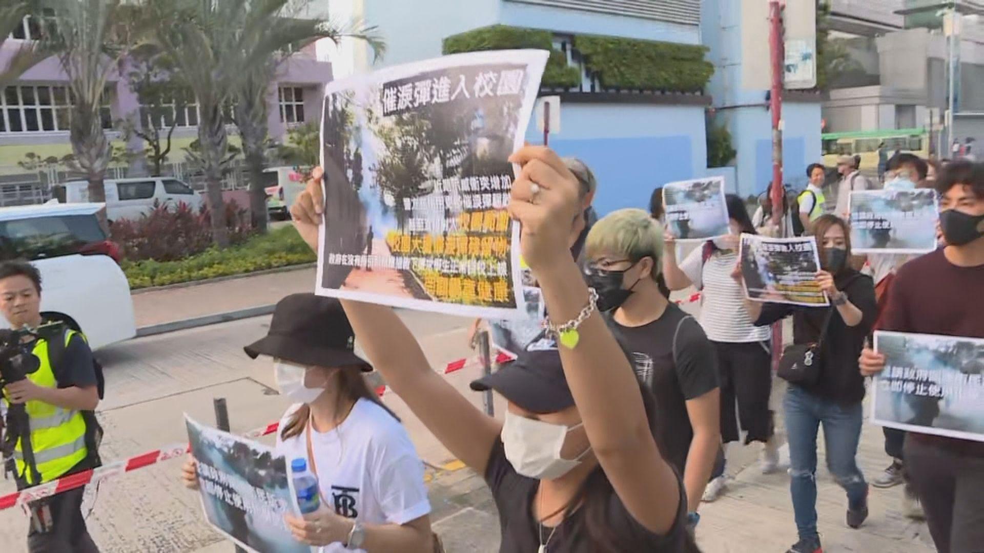 家長遊行促政府停用催淚彈