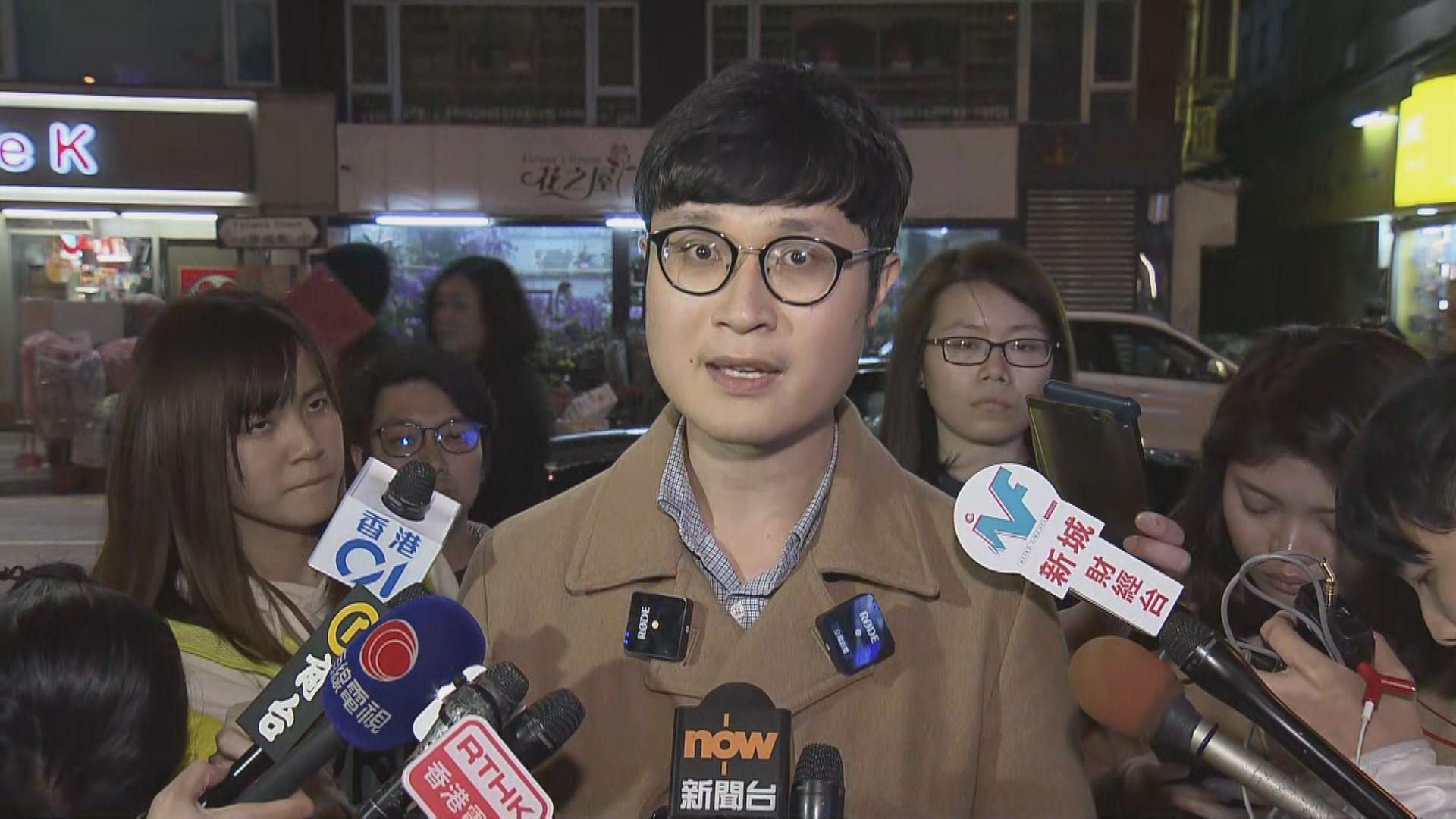 劉頴匡涉煽動群眾情緒及違反不反對通知書被捕
