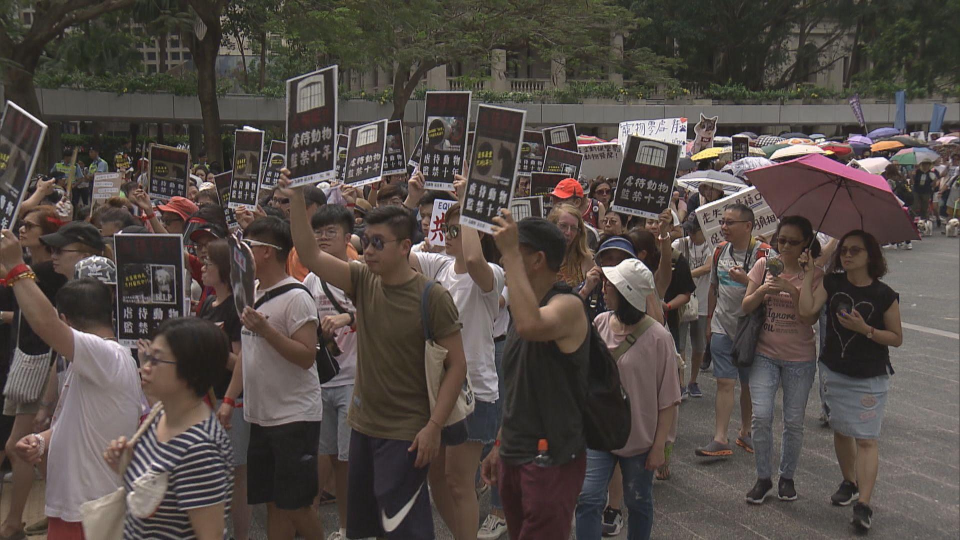 數百市民遊行促提高虐畜罰則