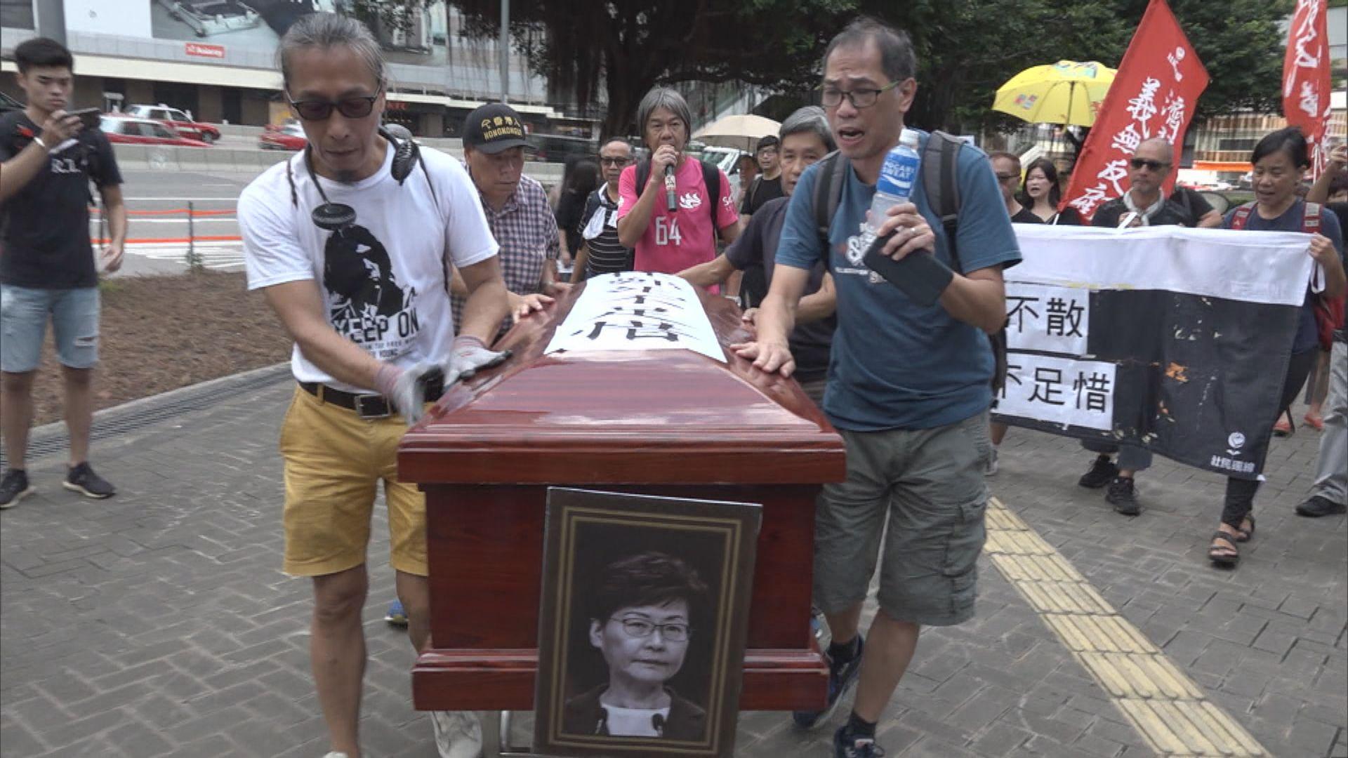 社民連發起遊行要求林鄭月娥下台
