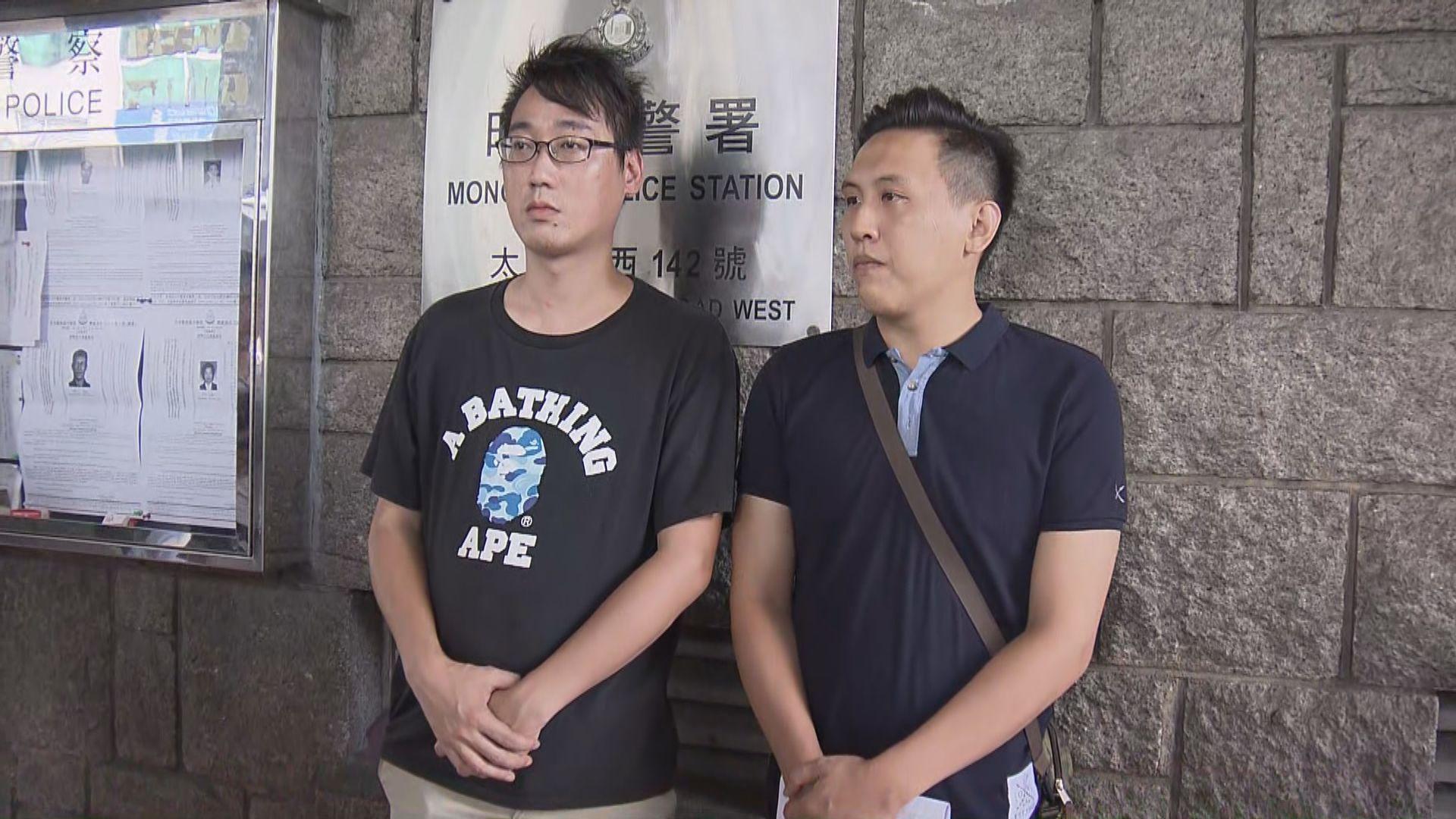 市民向警方申請周六於旺角遊行