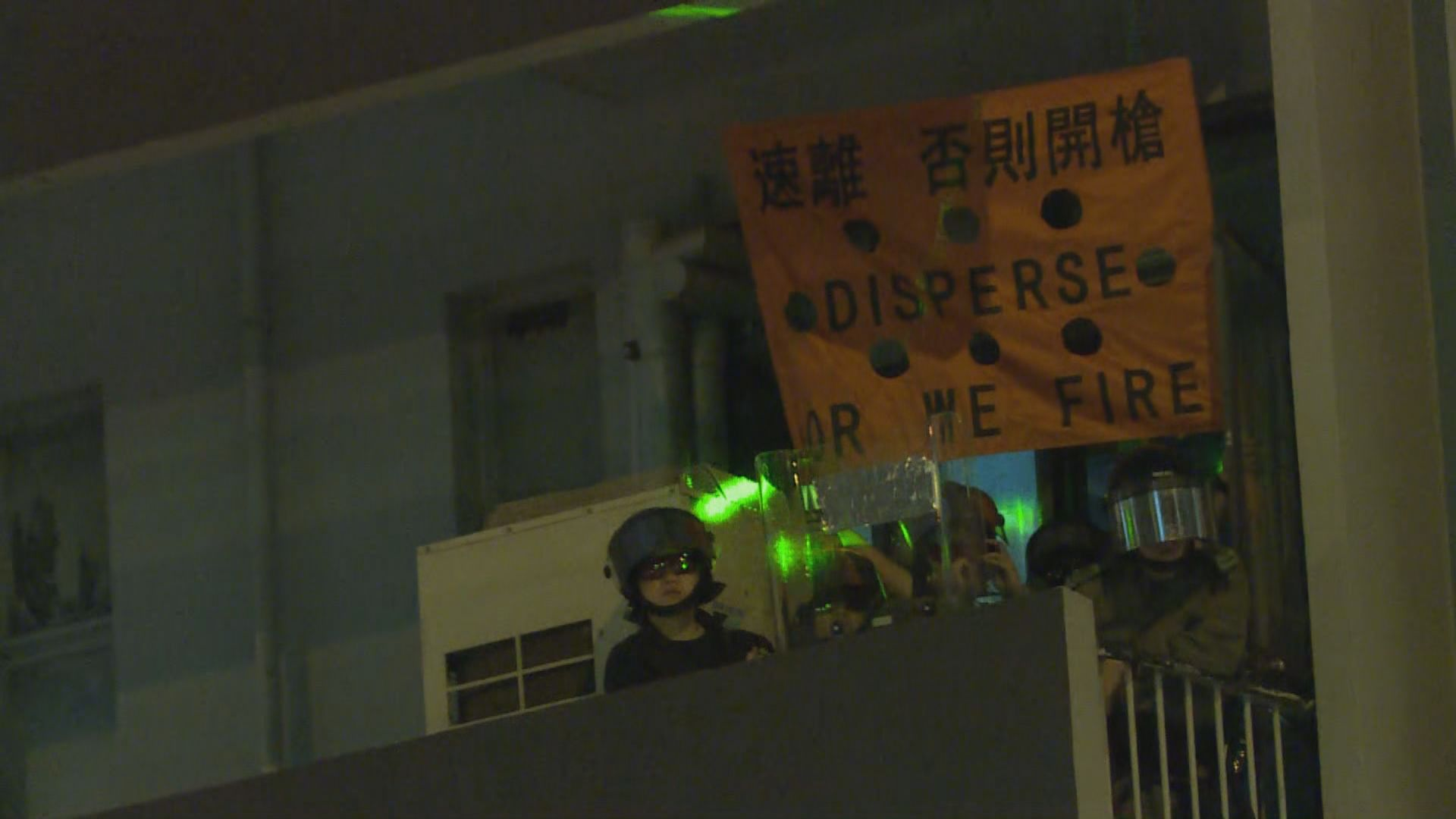 示威者再在旺角警署外聚集 警一度舉橙旗