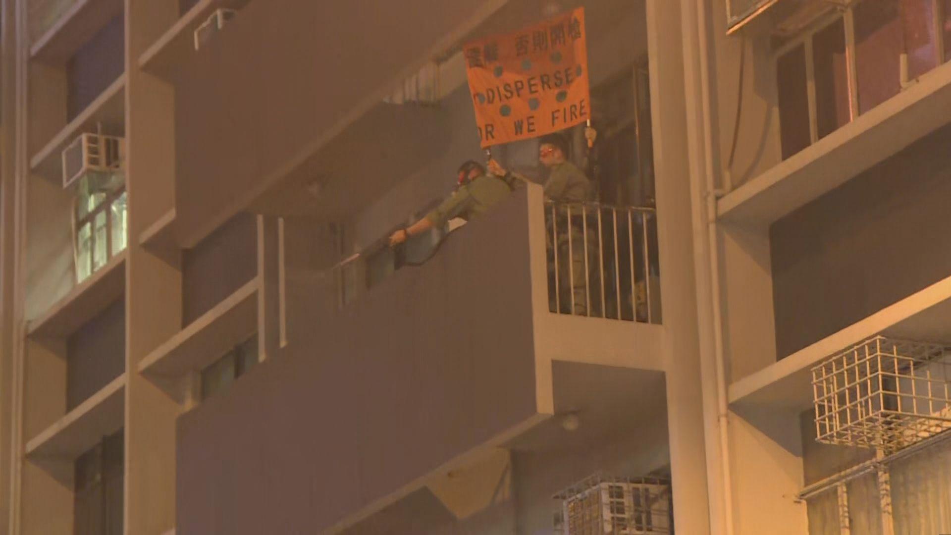 示威者旺角警署擲玻璃瓶 警員發射布袋彈
