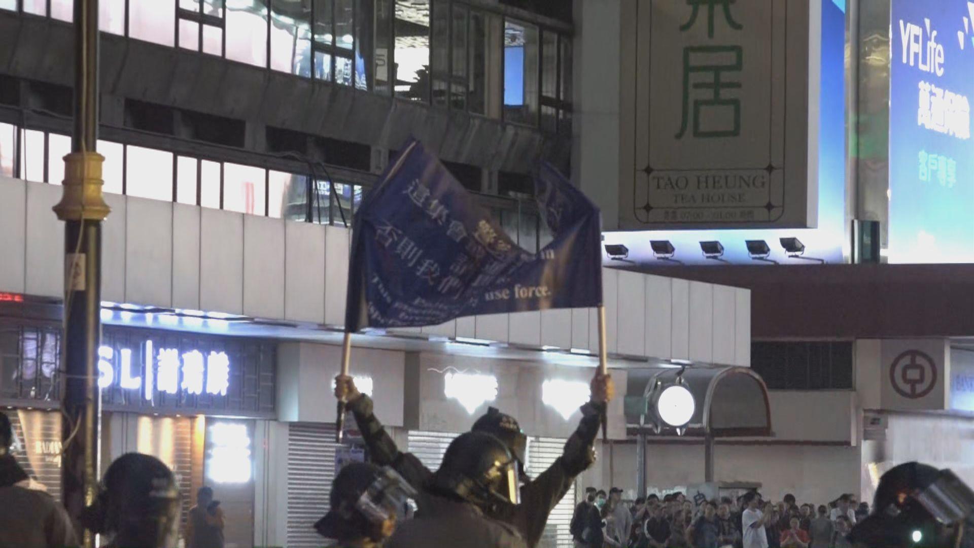 示威者在旺角堵路 防暴警一度舉起藍旗警告