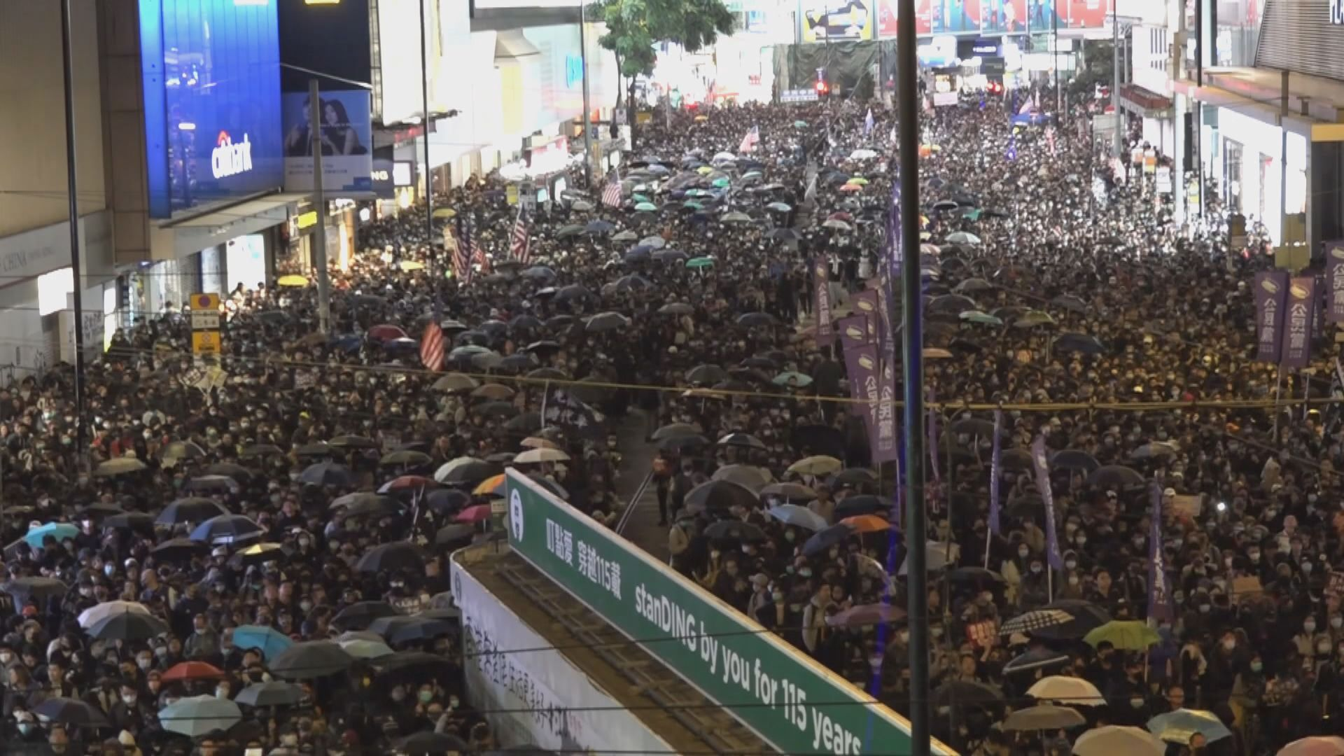 遊行入夜仍繼續 民陣終點呼籲市民散去