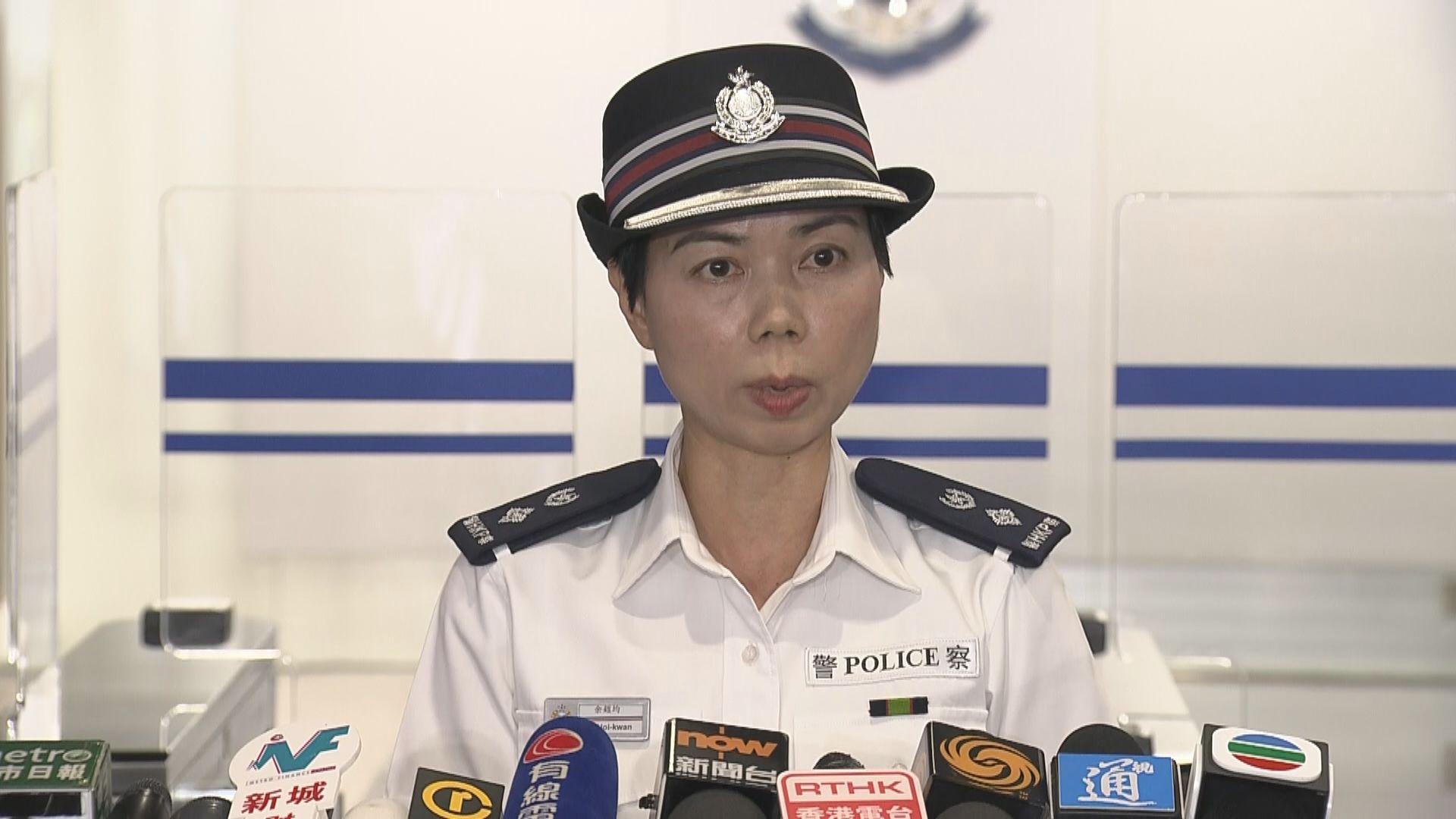 警方指參與中山紀念公園遊行屬違法