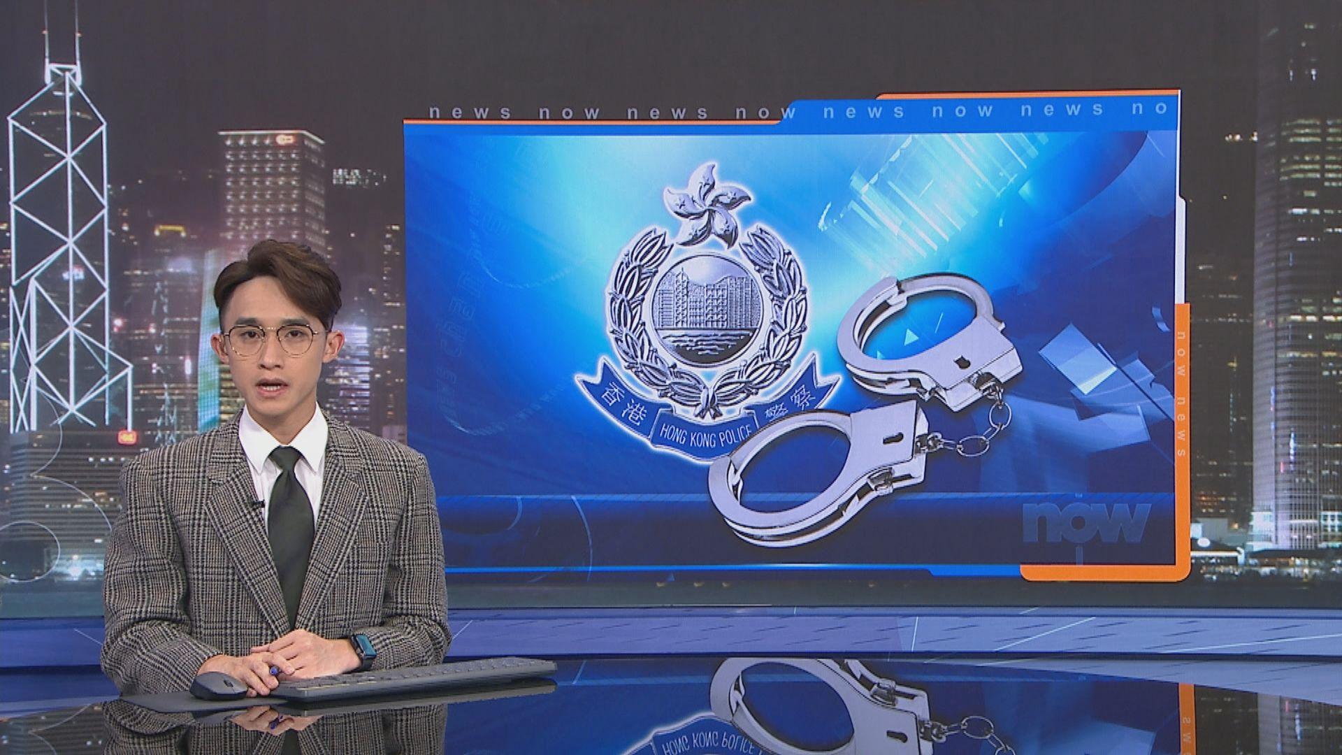 警方拘捕21人及通緝1人 涉嫌參與暴動等罪名