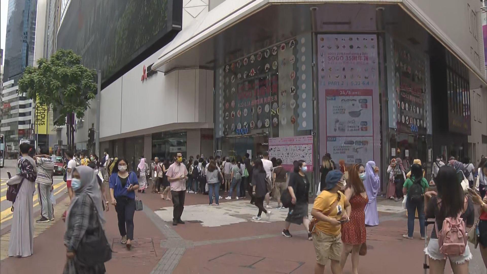網上有人發起遊行反對香港國安法