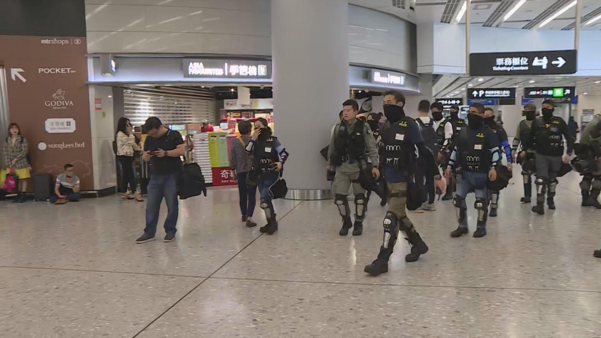 民陣尖沙咀遊行遭反對 警方於附近布防