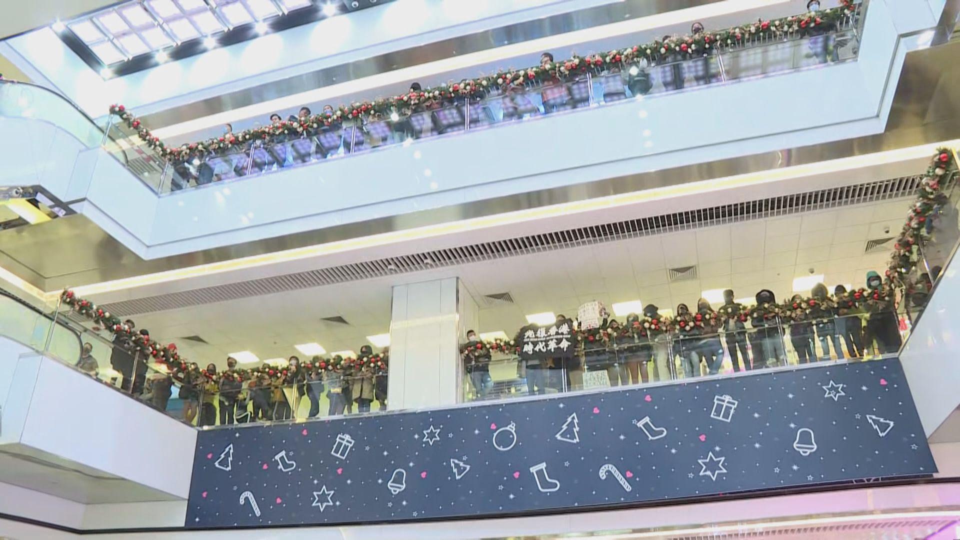 有人在淘大商場舉行「和你唱」集會