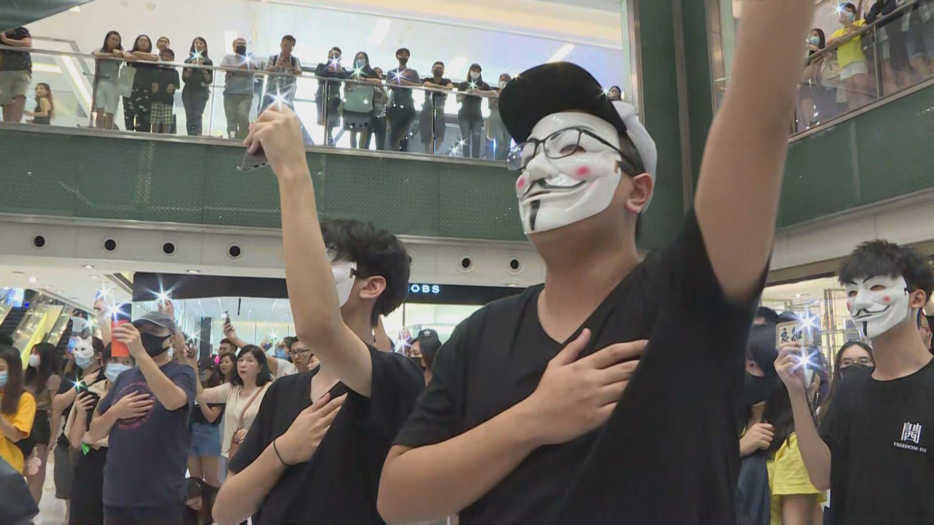 數百人晚上於沙田新城市抗議禁蒙面法