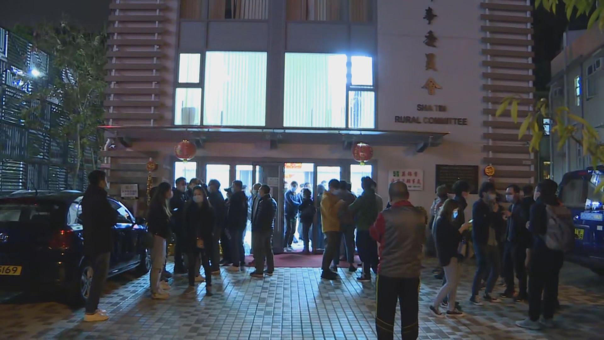 沙田居民抗議區內設檢疫中心
