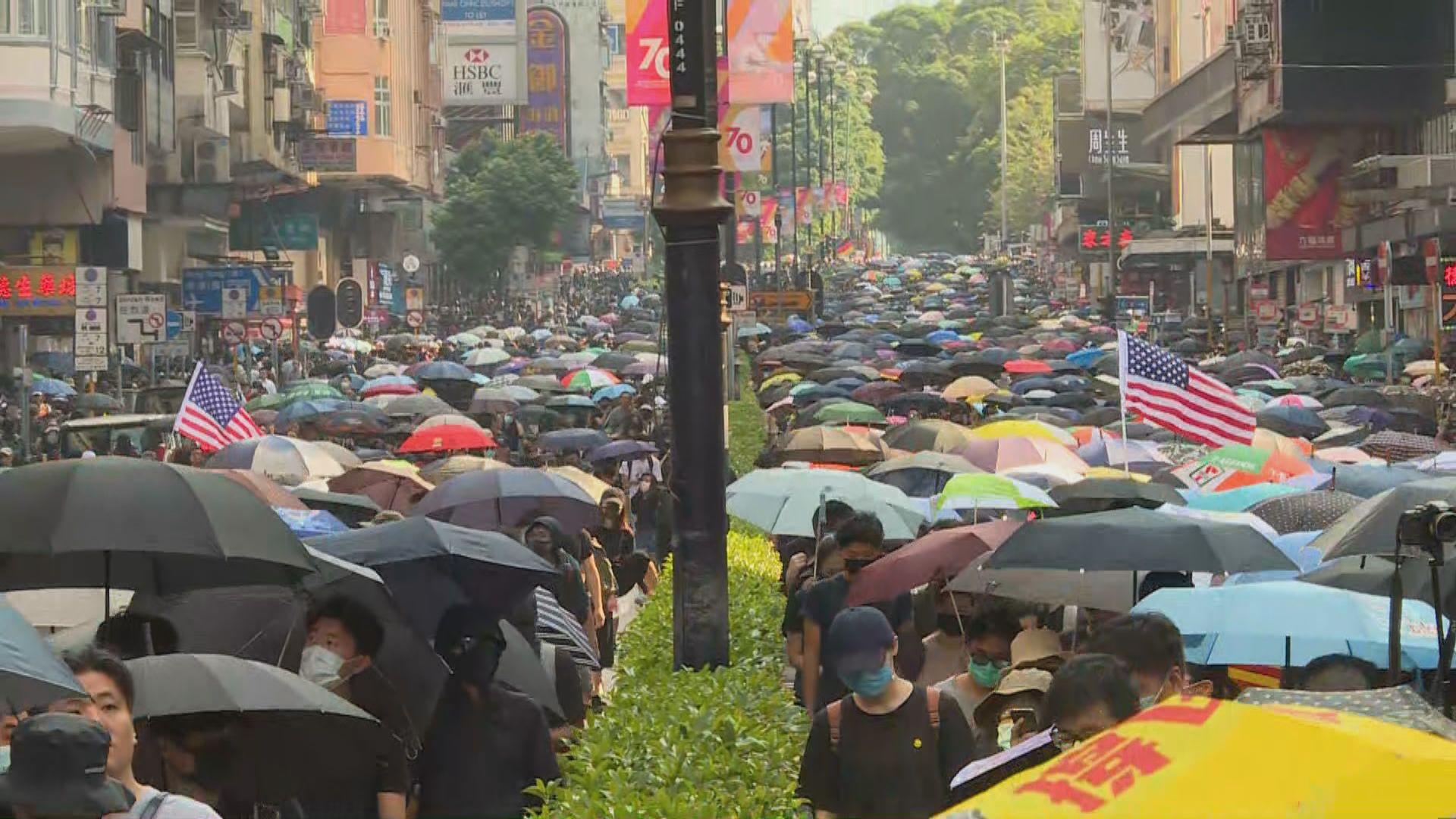 陳皓桓下午二時三十分宣布遊行結束