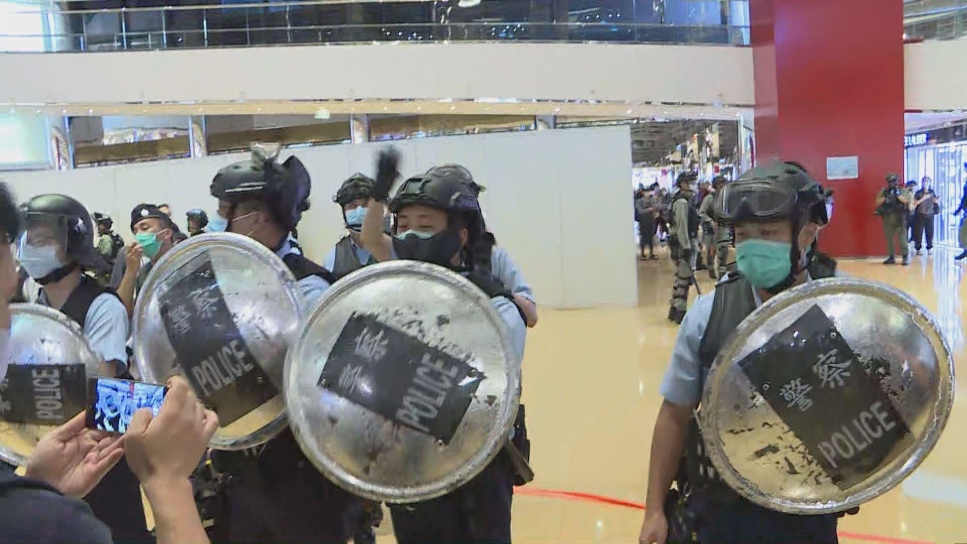 警方指抱有共同聚集目的已屬公眾地方群組聚集