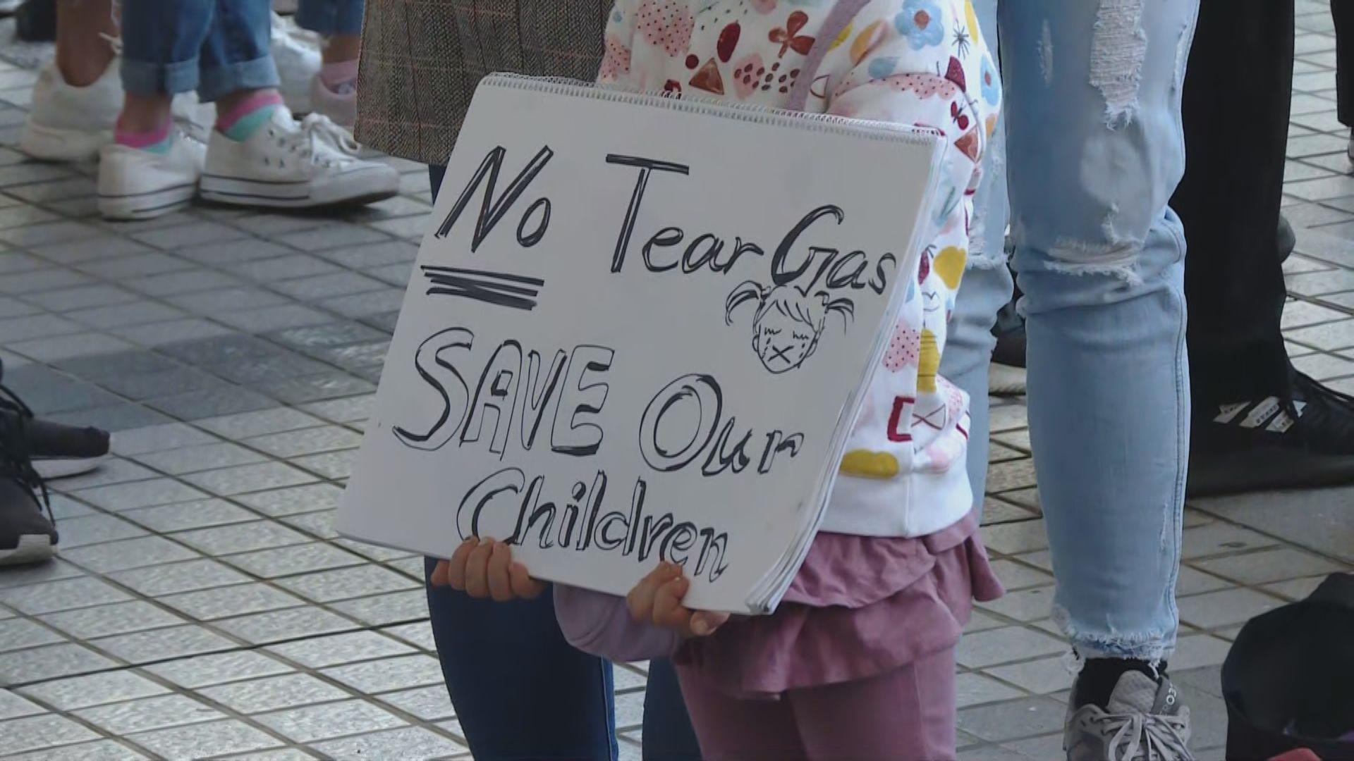 家長遊行促停用催淚彈免傷孩子健康
