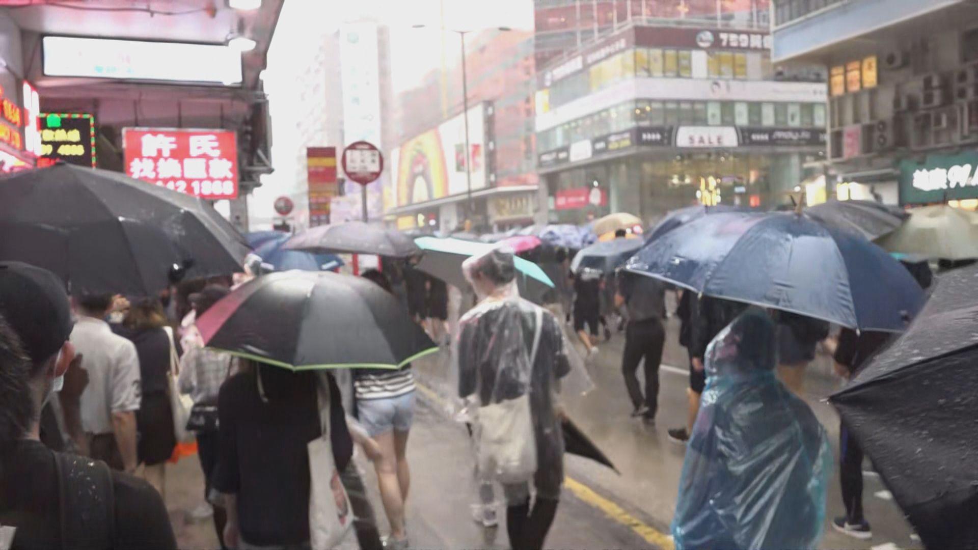 尖沙咀遊行反禁蒙面法佔據彌敦道