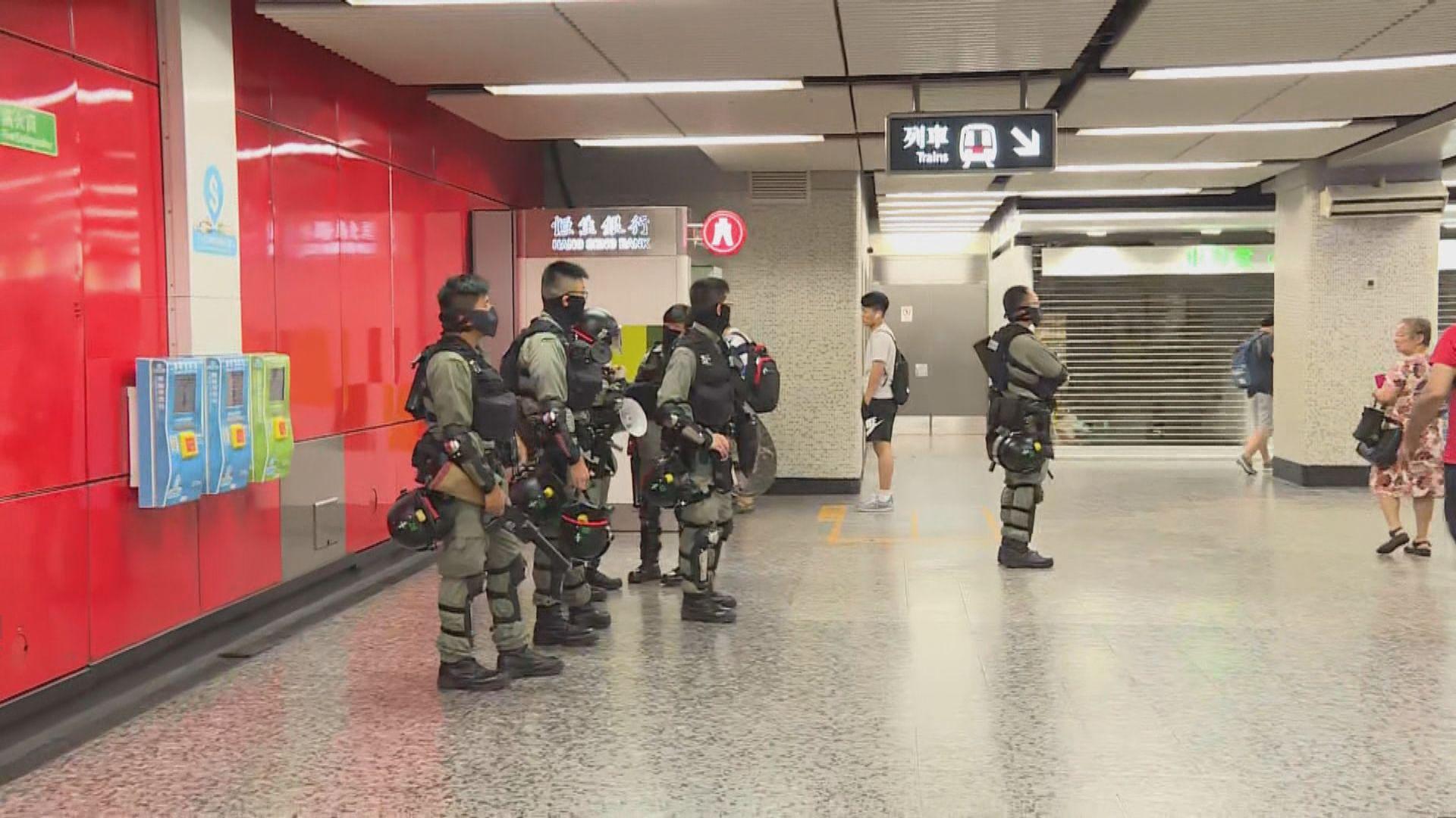 反緊急法遊行 防暴警察油麻地站駐守戒備