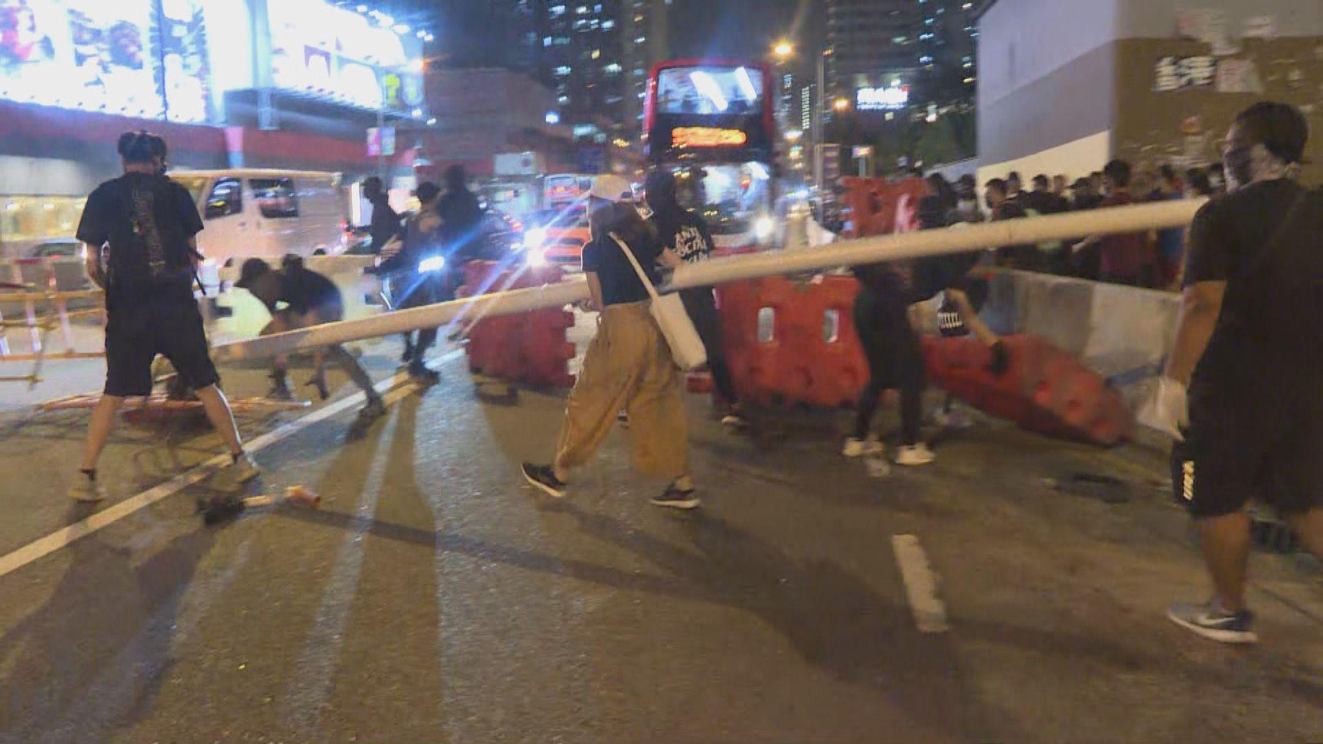 周三晚全港多區集會演變成堵路