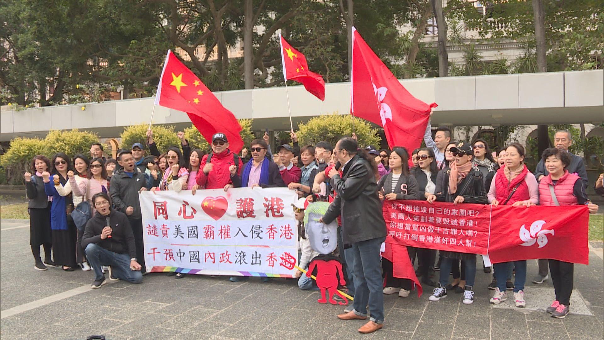 團體遊行至美領館抗議美方干預中國內政