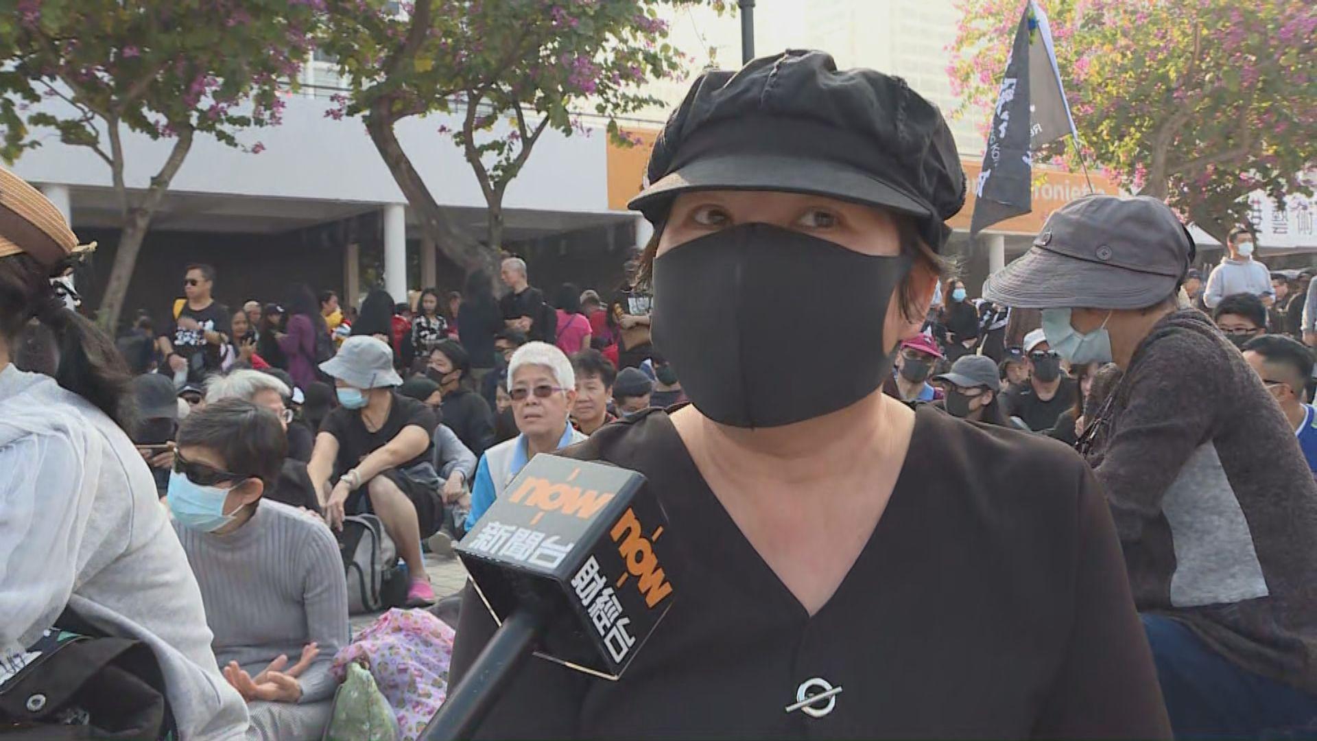有參與集會市民憂香港變成新疆失自由人權