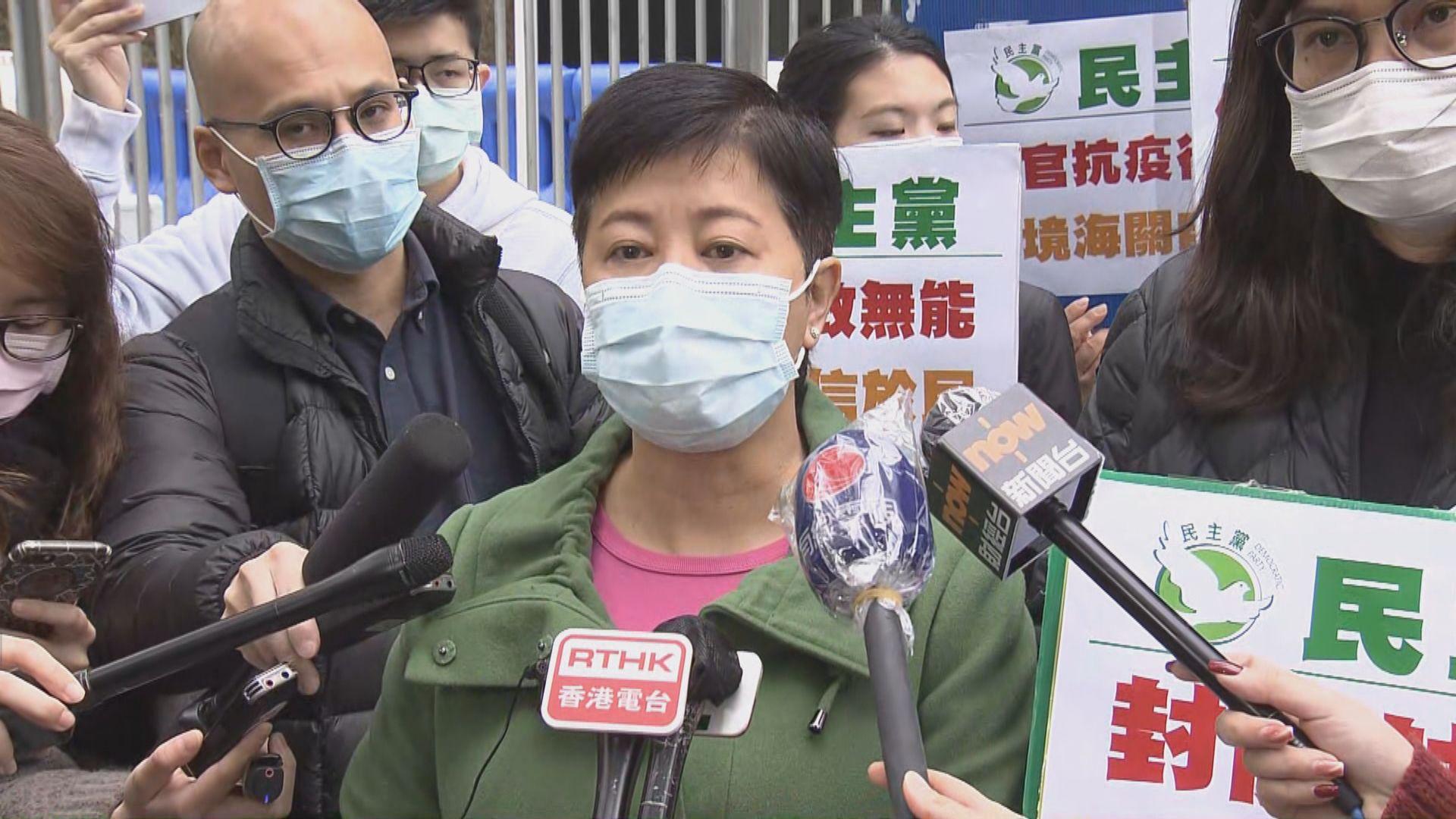 黃碧雲促警方加強突擊上門 監察接受強制檢疫人士