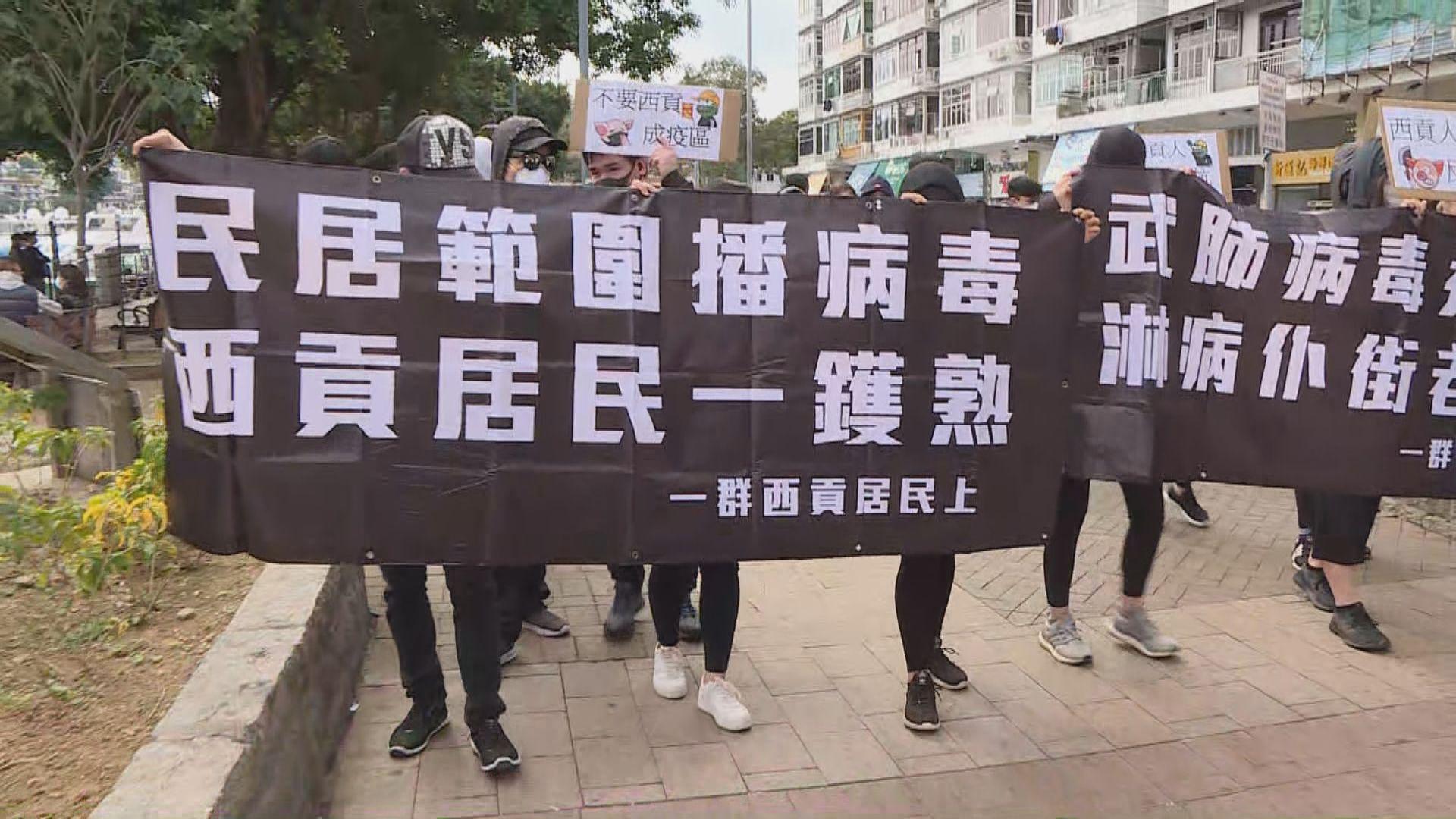 西貢及大埔有遊行反對區內設檢疫設施