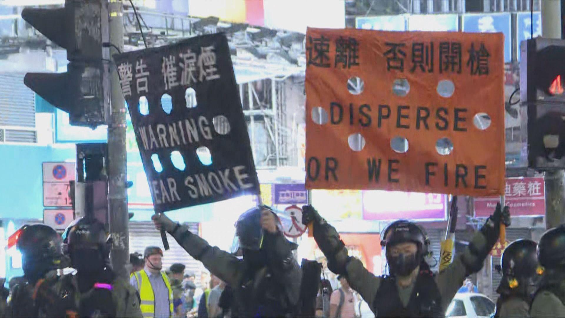 示威者堵塞元朗大馬路 防暴警員到場驅散一度舉黑旗及橙旗