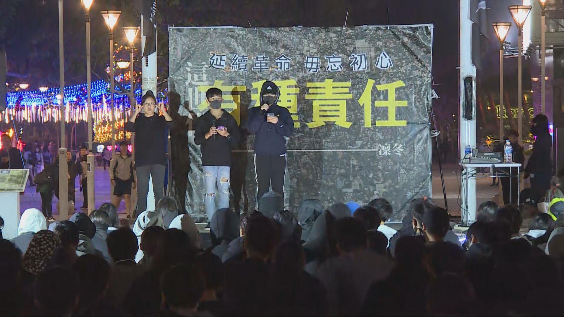 中學生天水圍集會聲援反修例被捕人士