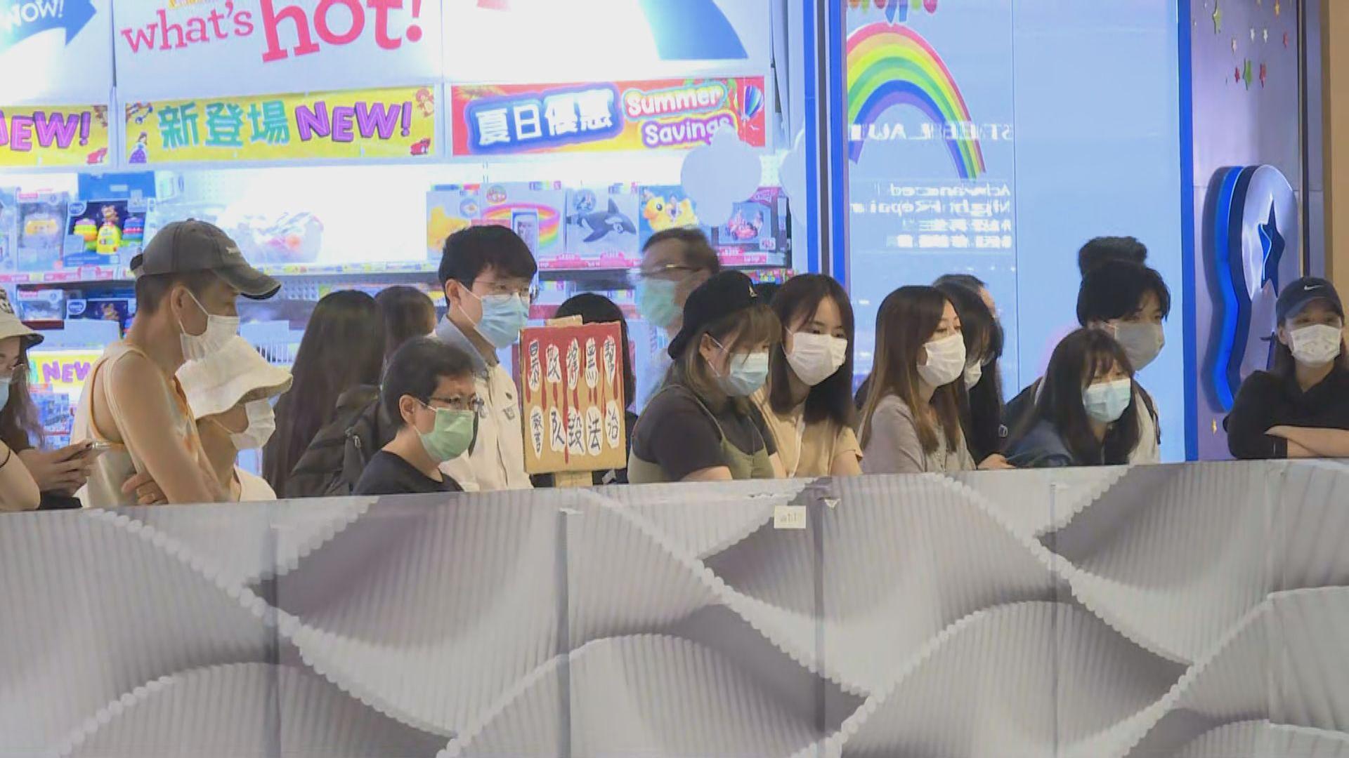 網民於元朗商場聚集 有人被警方票控違反限聚令