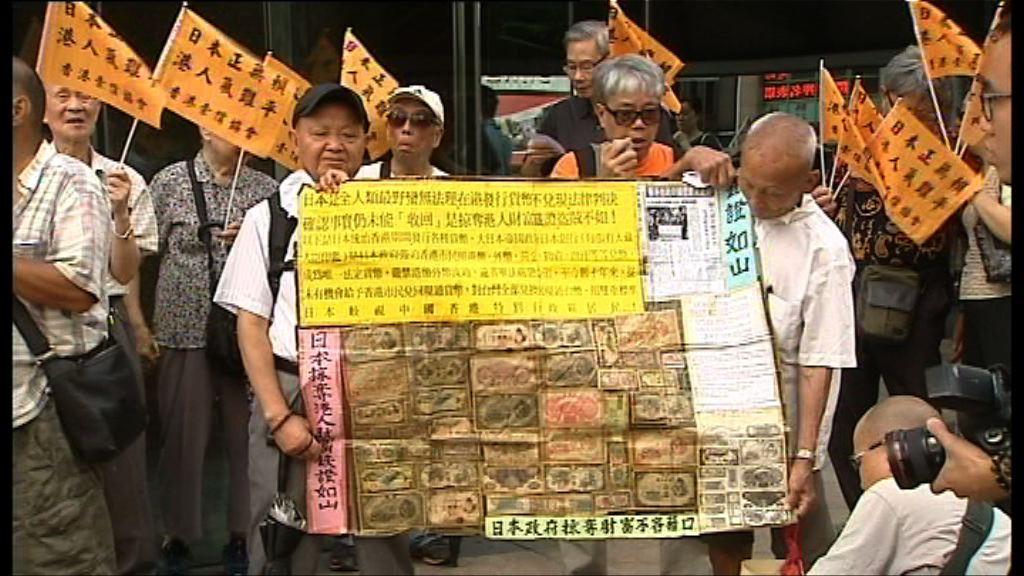 七七事變79周年 團體遊行至日領事館抗議