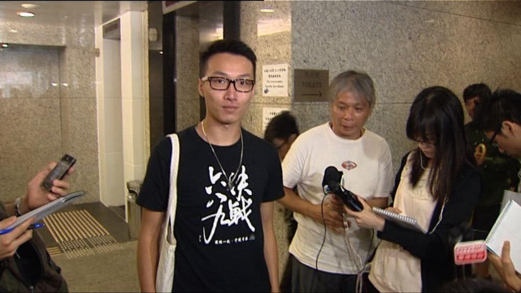 民陣:警方要求改遊行路線基於政治考慮