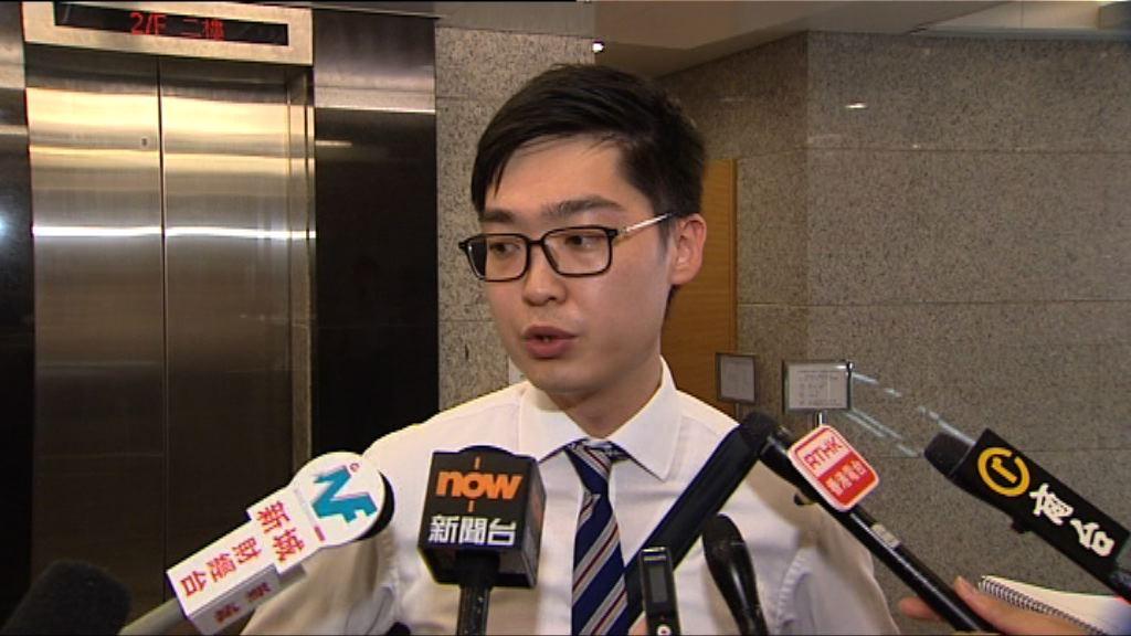 香港民族黨集會被警方禁止